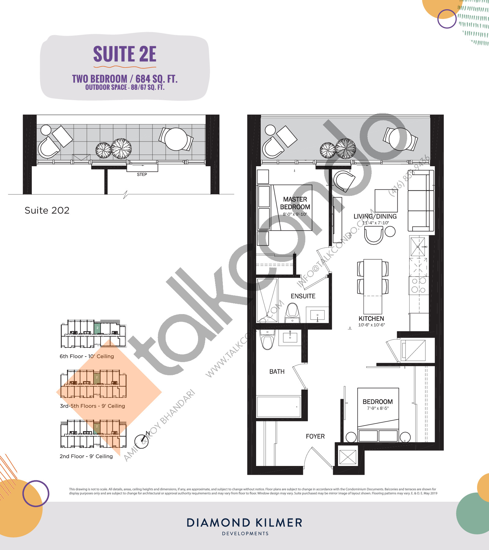 2E Floor Plan at Reunion Crossing Condos & Urban Towns - 684 sq.ft