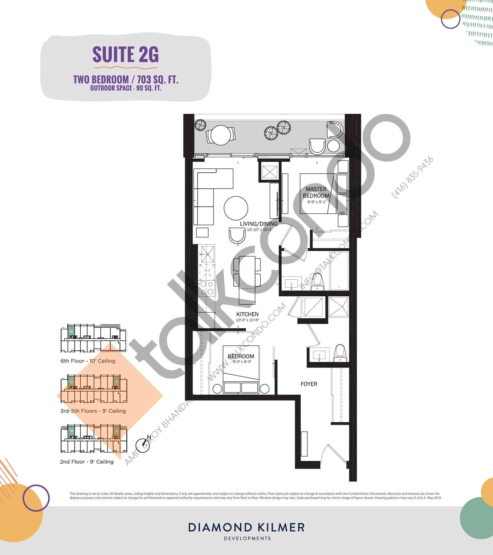 2G Floor Plan at Reunion Crossing Condos & Urban Towns - 703 sq.ft
