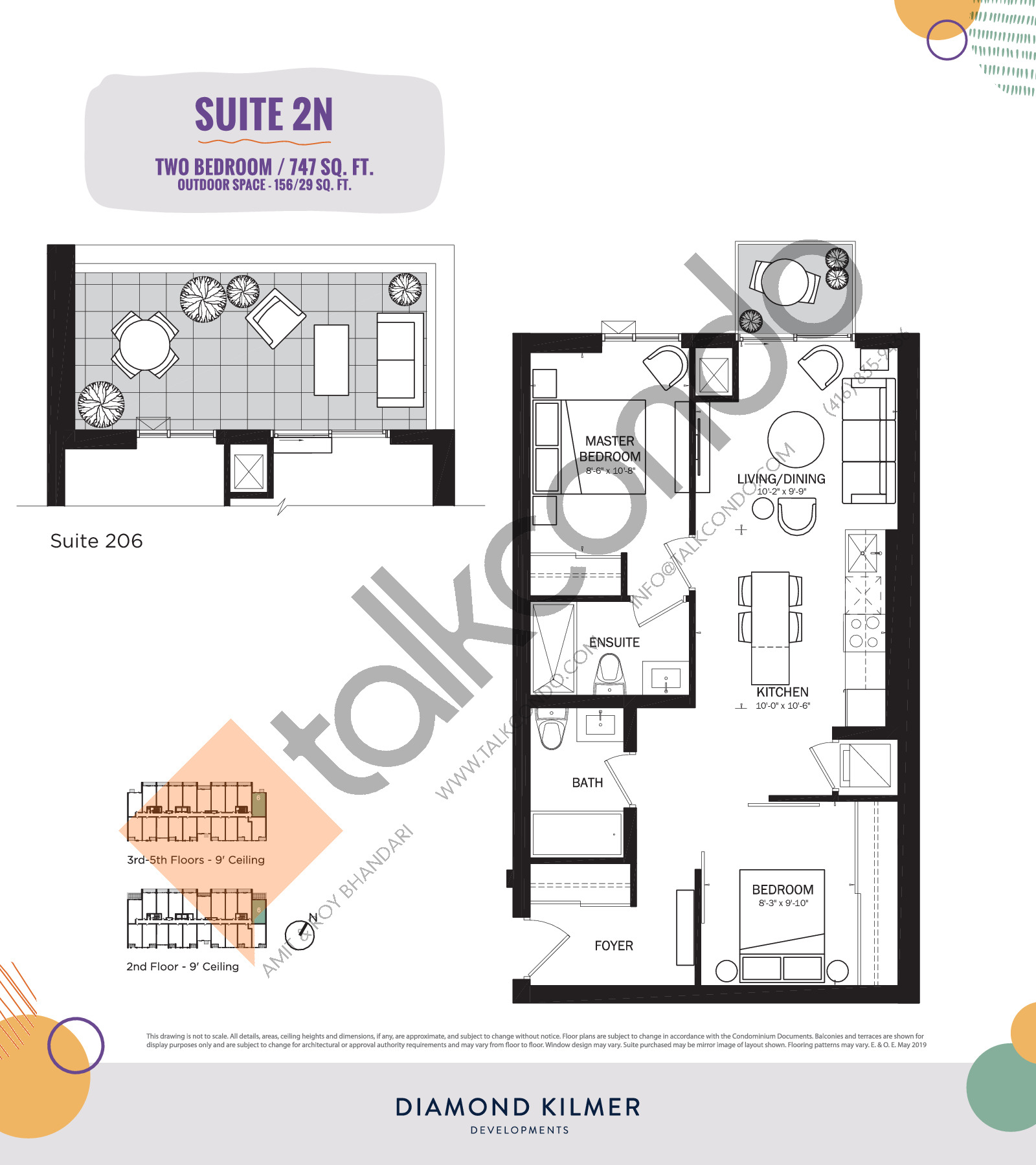 2N Floor Plan at Reunion Crossing Condos & Urban Towns - 747 sq.ft