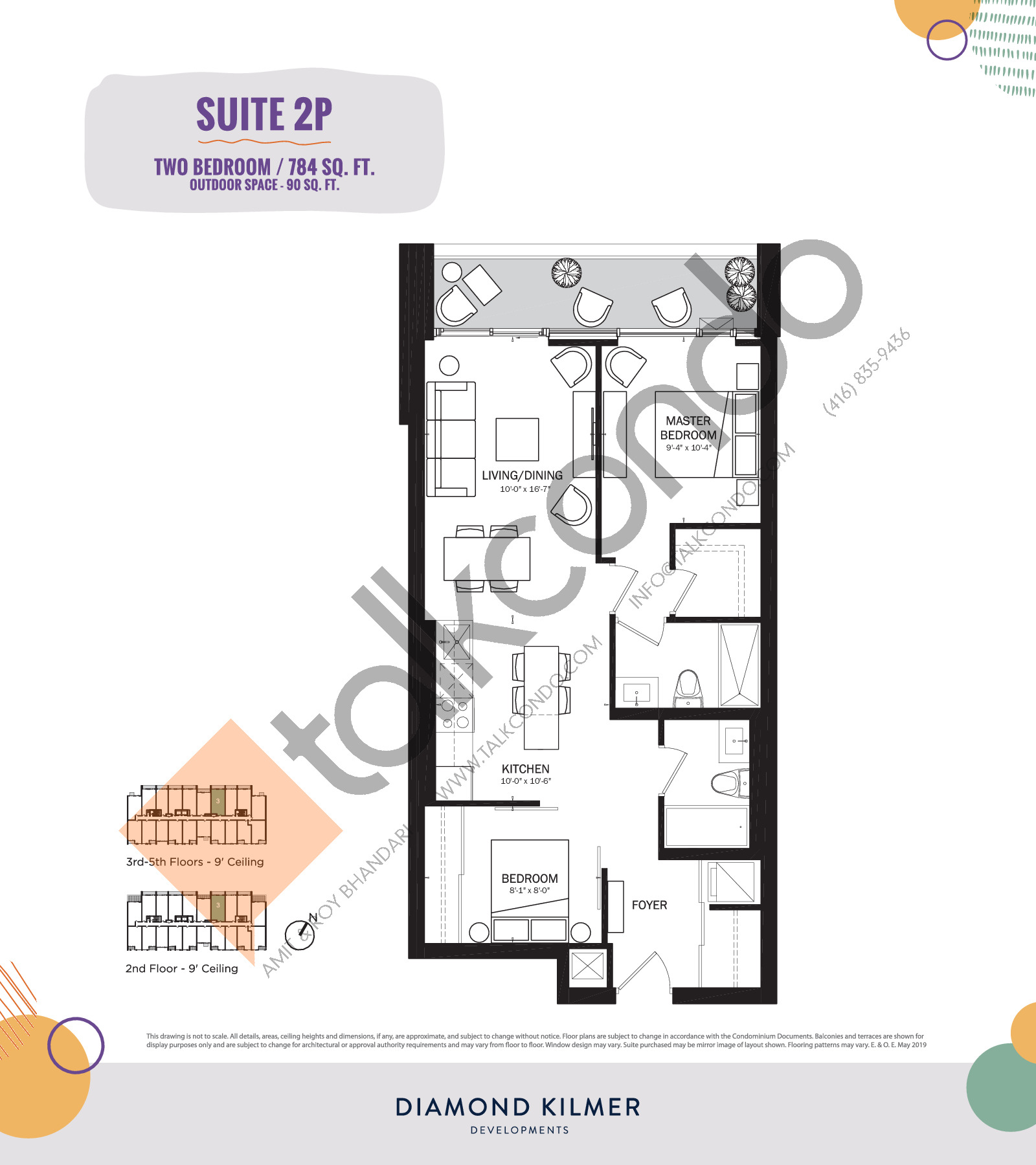2P Floor Plan at Reunion Crossing Condos & Urban Towns - 784 sq.ft