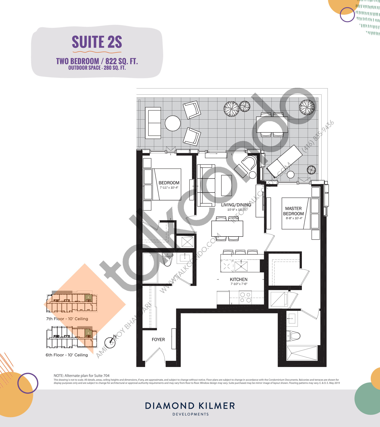 2S Floor Plan at Reunion Crossing Condos & Urban Towns - 822 sq.ft