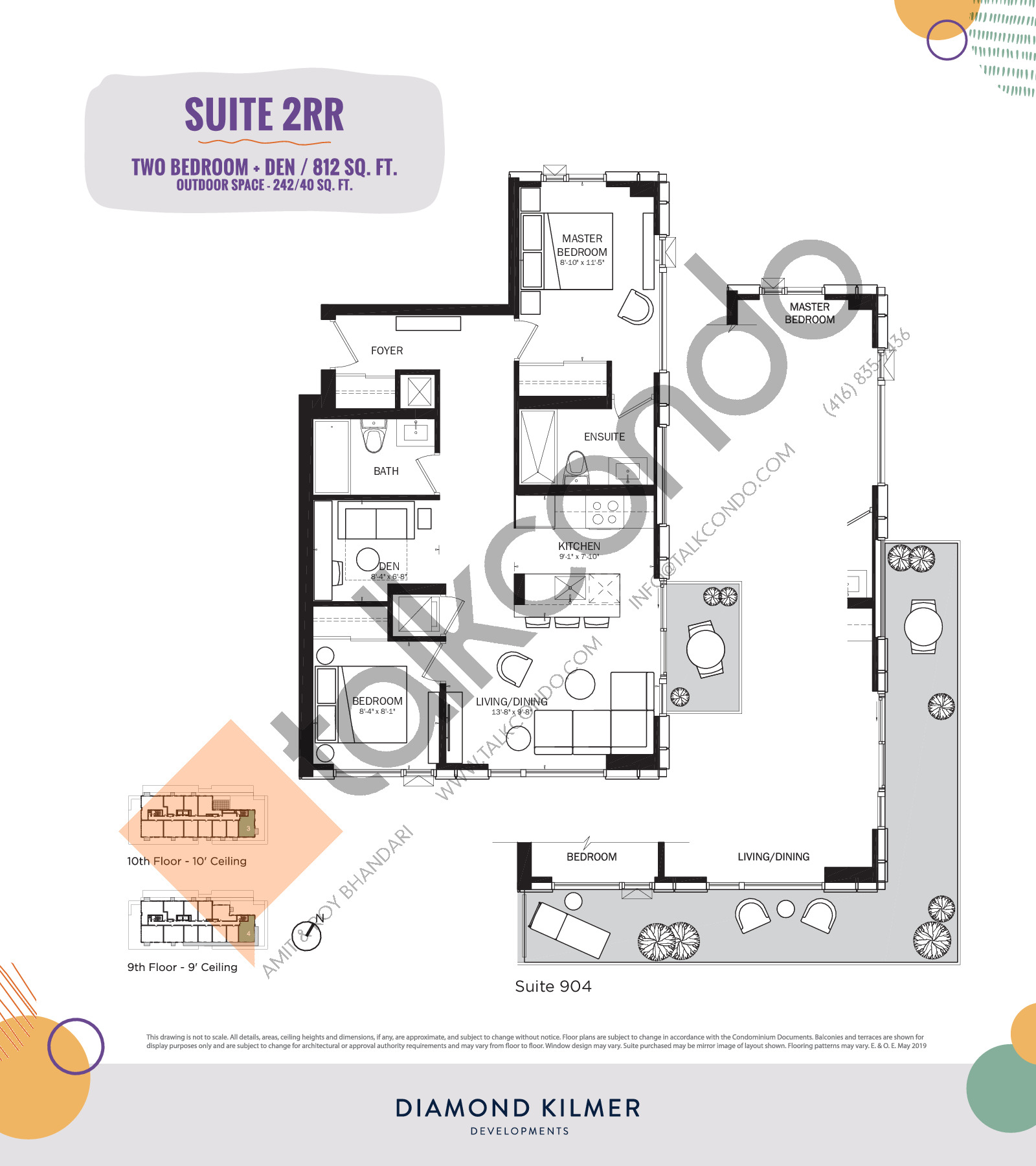 2RR Floor Plan at Reunion Crossing Condos & Urban Towns - 812 sq.ft