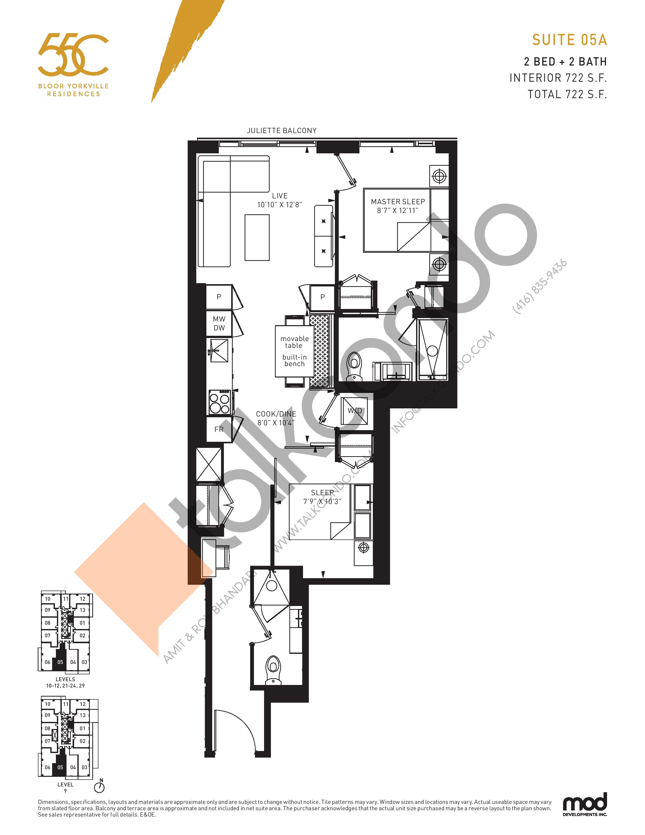 Suite 05A Floor Plan at 55C Condos - 722 sq.ft