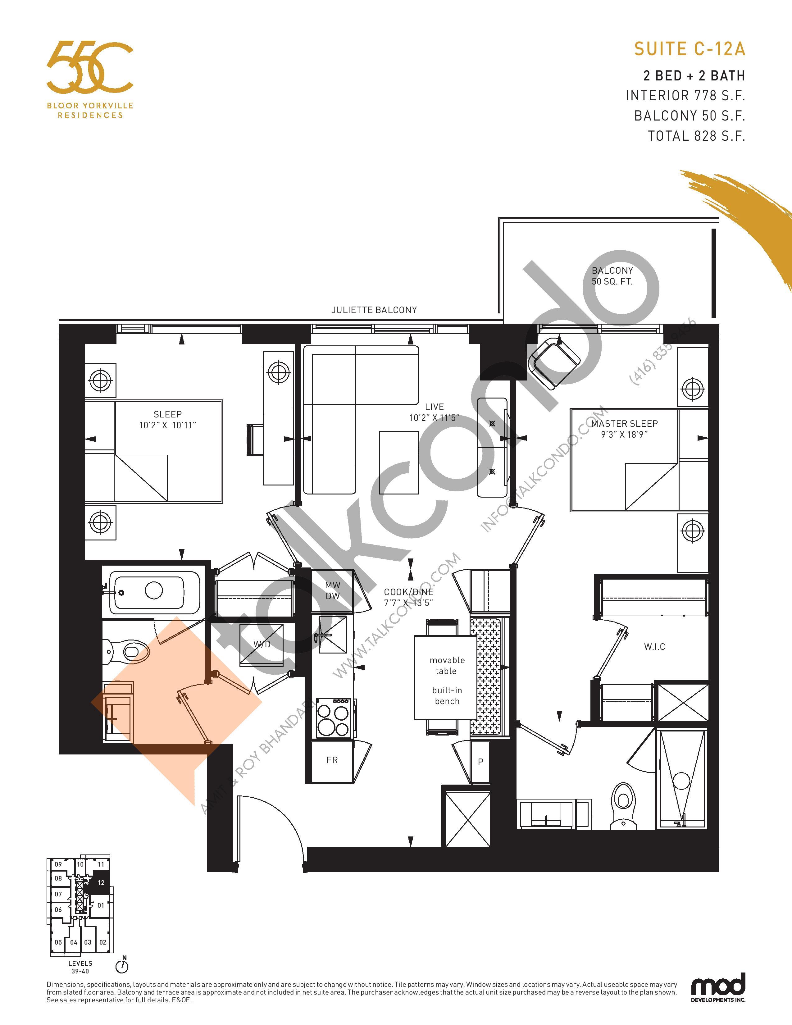 Suite C-12A Floor Plan at 55C Condos - 778 sq.ft