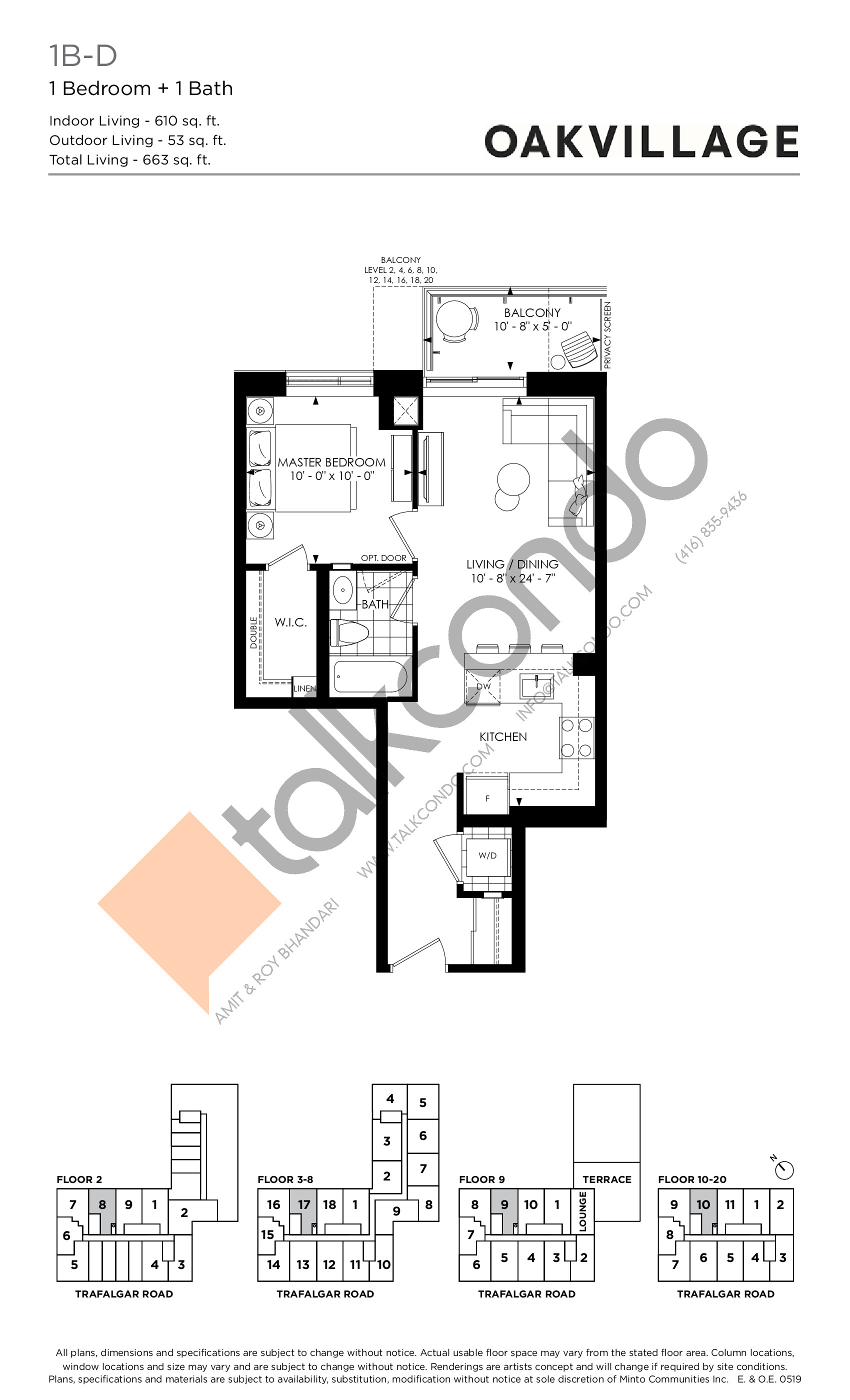 1B-D (Tower) Floor Plan at Oakvillage Phase 2 - 610 sq.ft