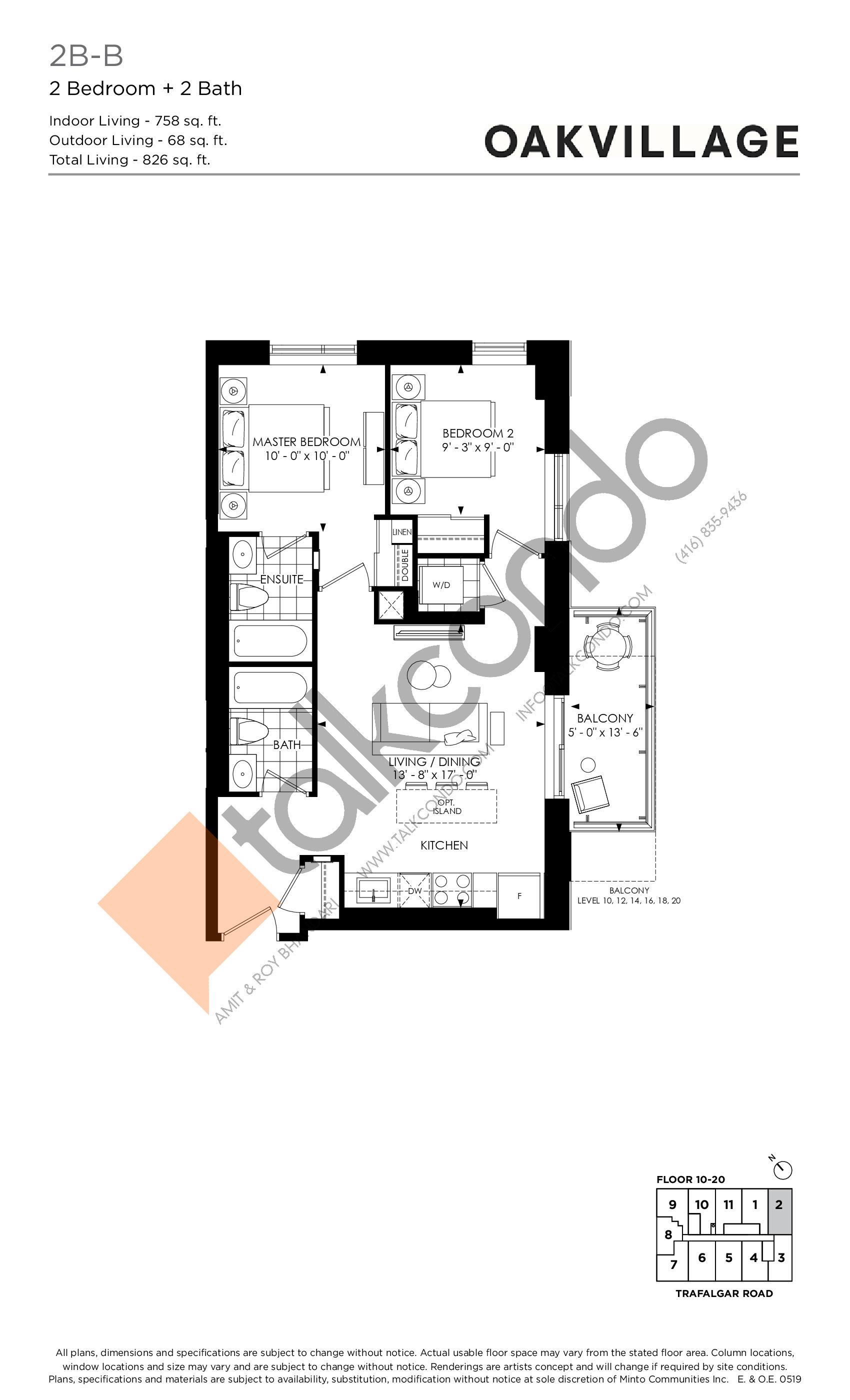 2B-B (Tower) Floor Plan at Oakvillage Phase 2 - 758 sq.ft