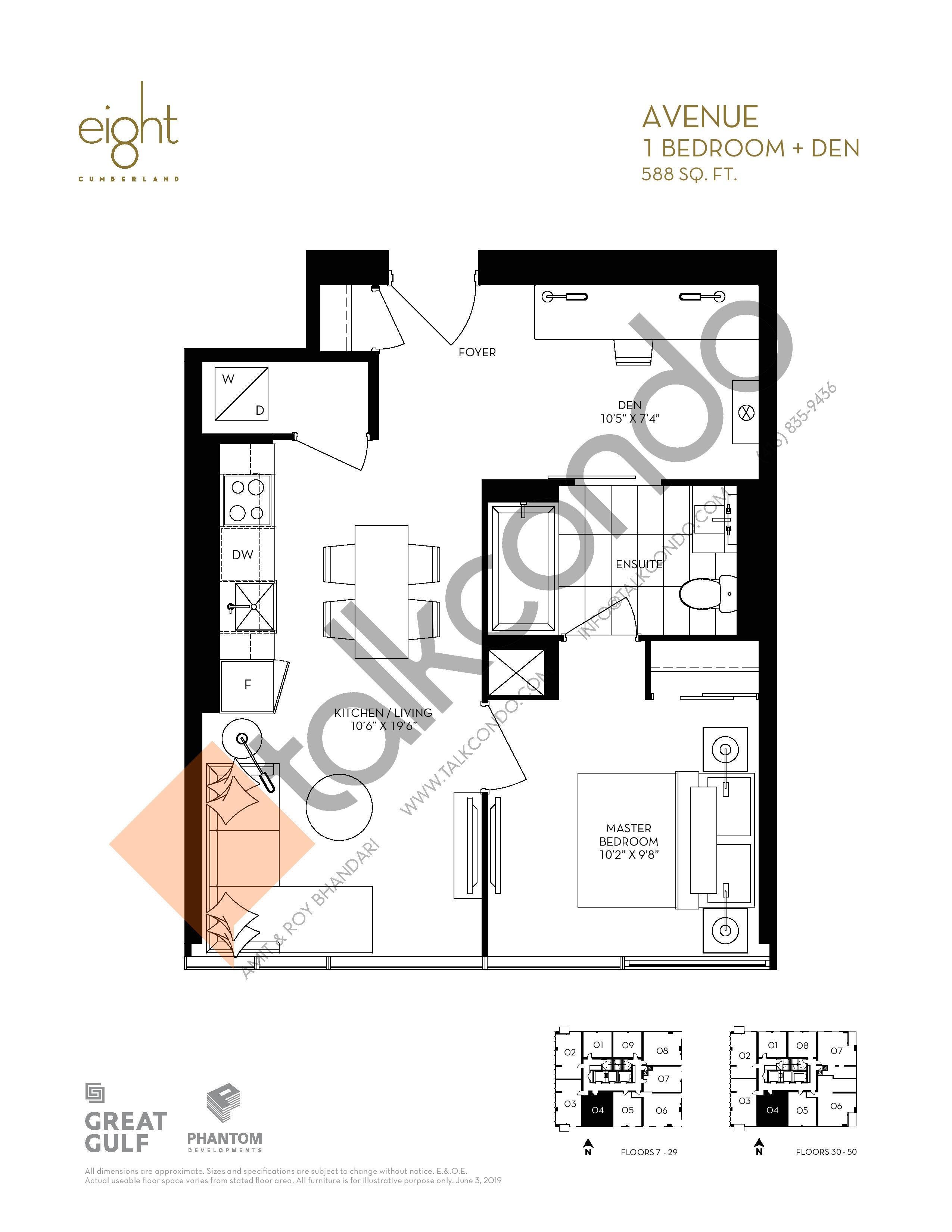 Avenue Floor Plan at 8 Cumberland Condos - 588 sq.ft