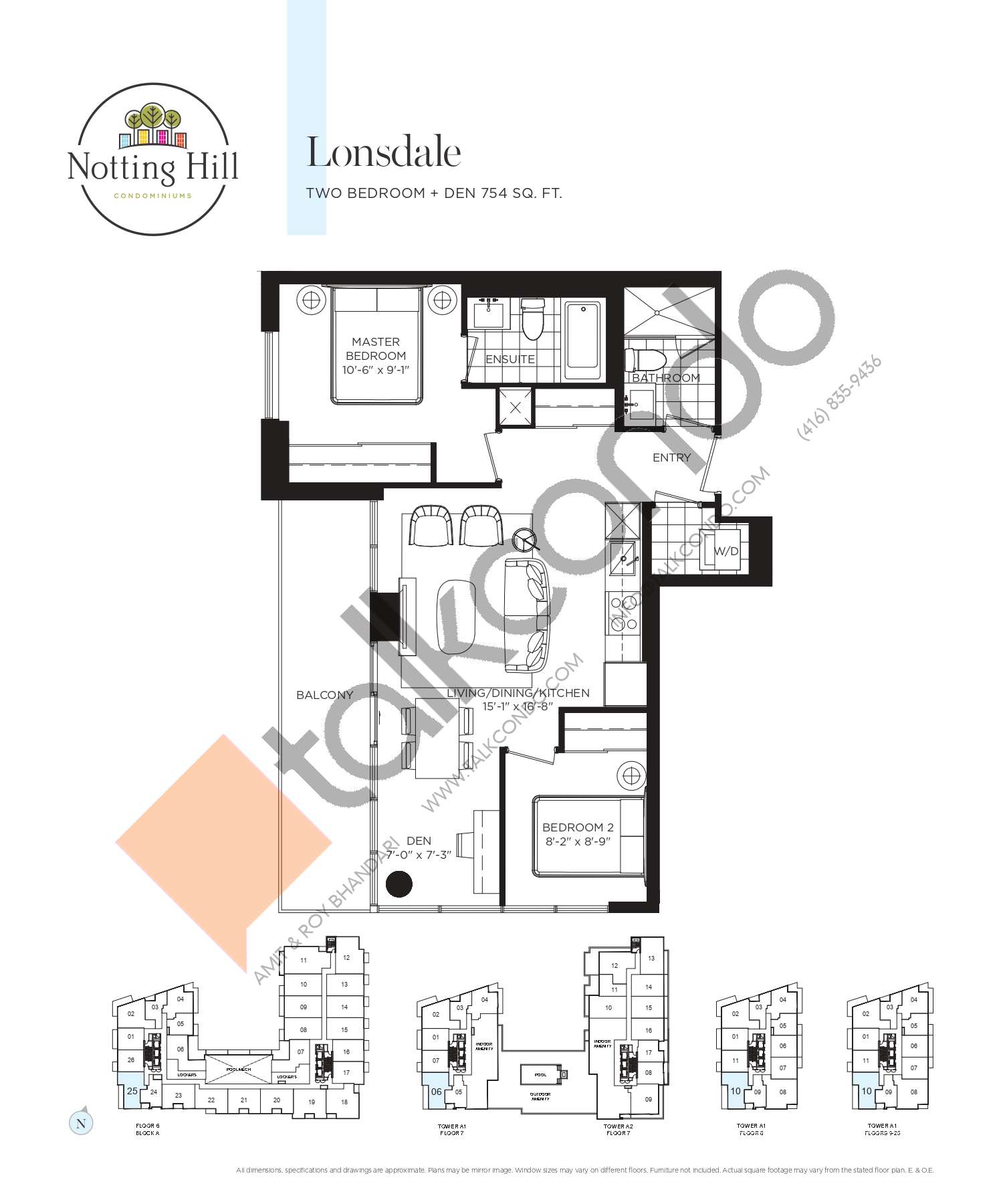 Lonsdale Floor Plan at Notting Hill Phase 2 Condos - 754 sq.ft