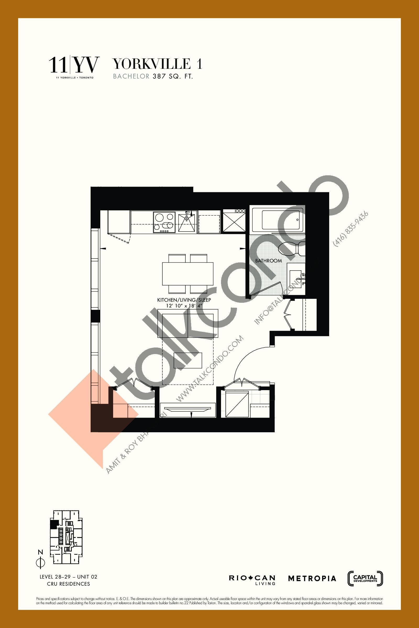 Yorkville 1 Floor Plan at 11YV Condos - 387 sq.ft