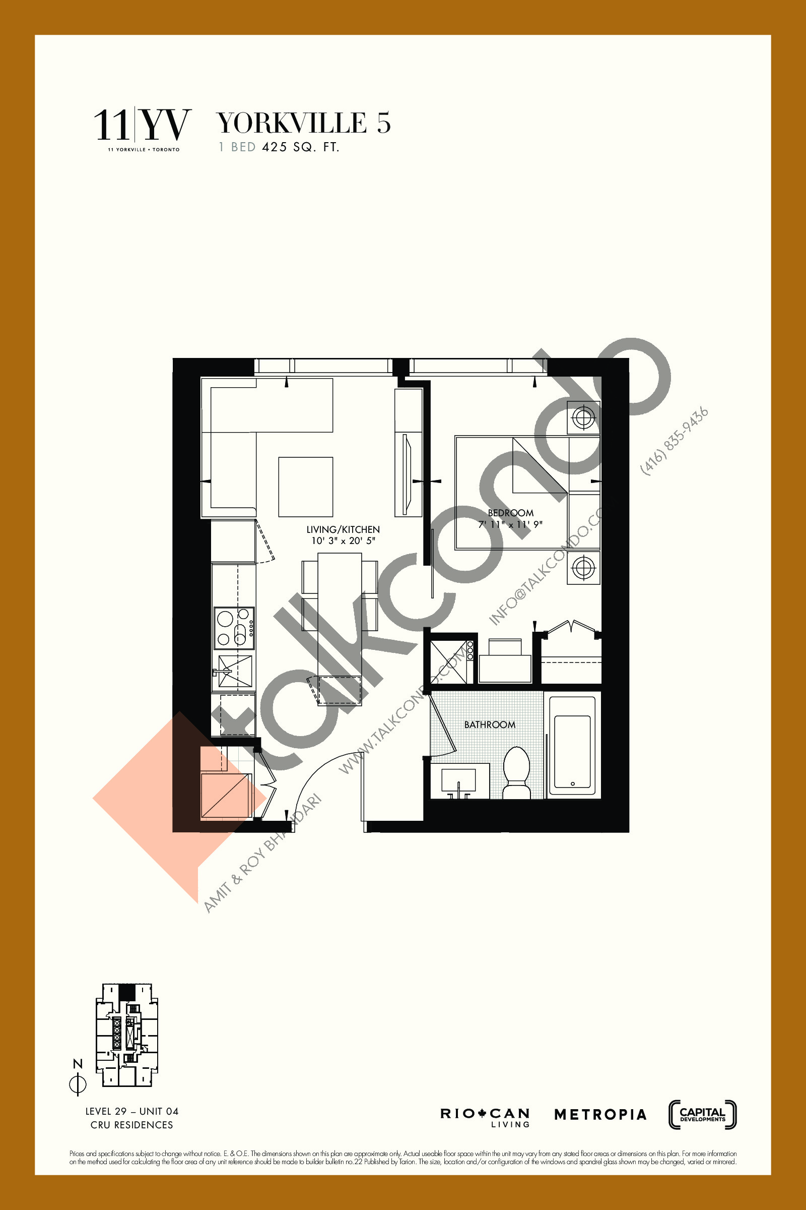 Yorkville 5 Floor Plan at 11YV Condos - 425 sq.ft