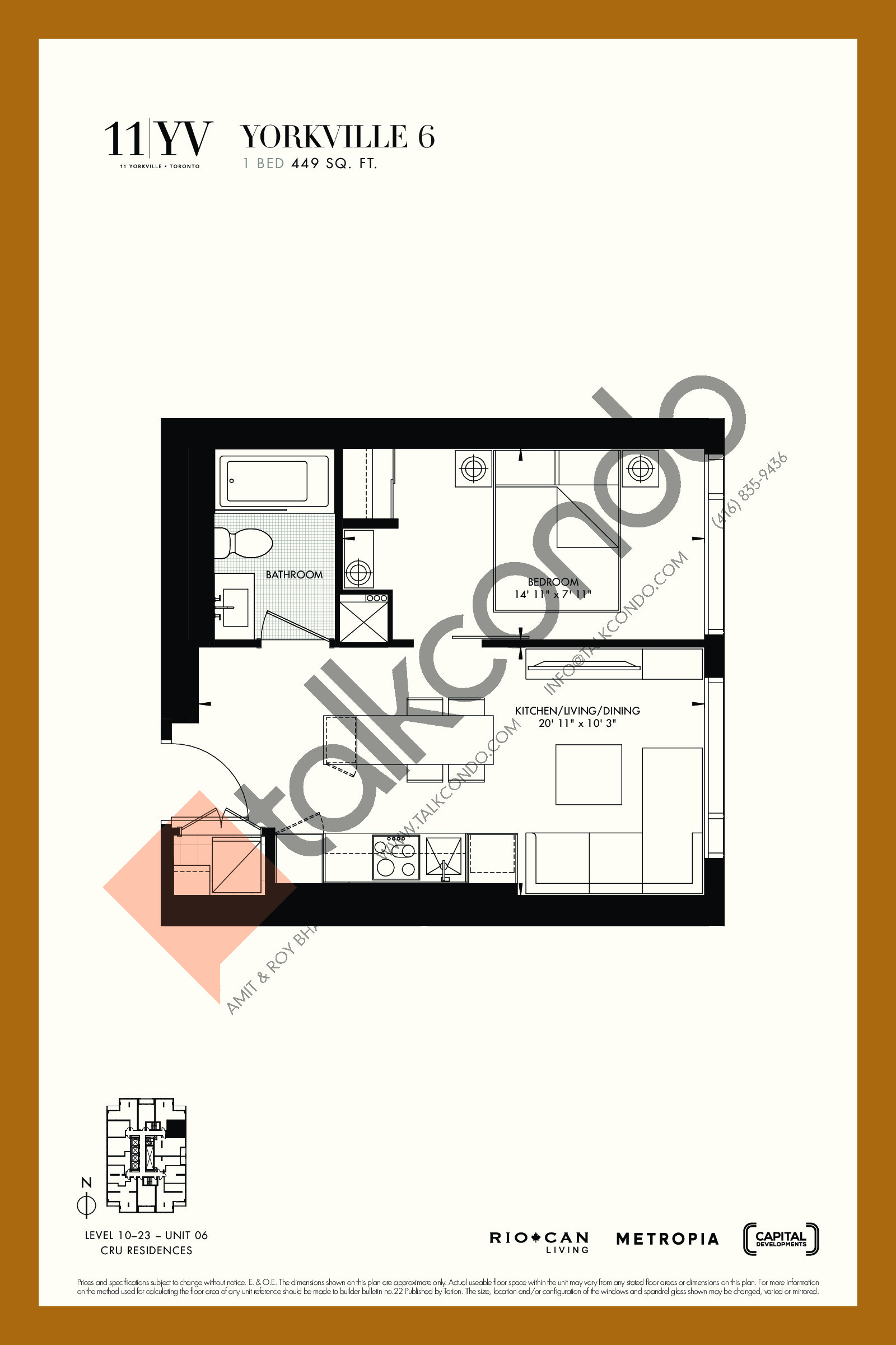 Yorkville 6 Floor Plan at 11YV Condos - 449 sq.ft