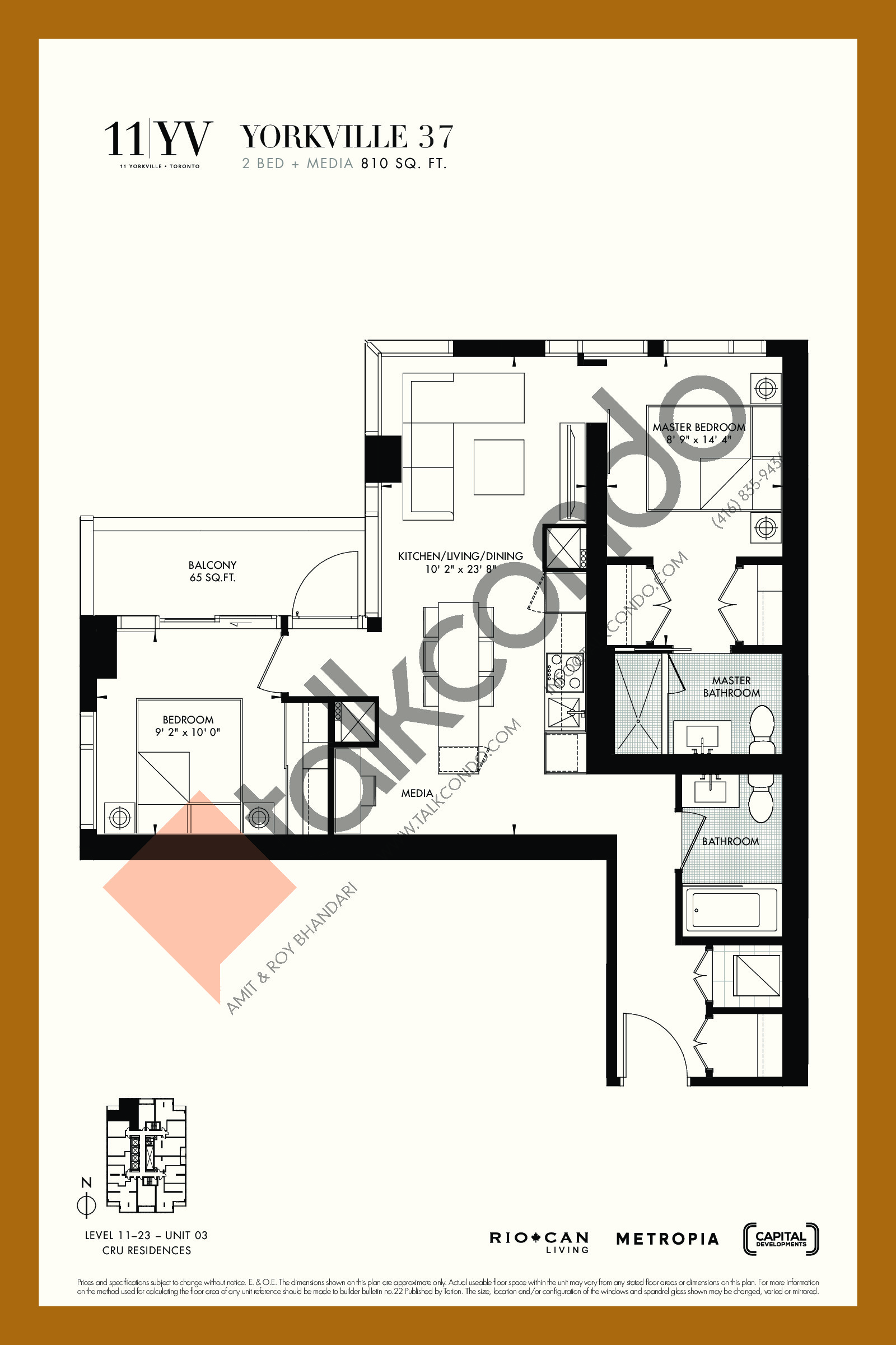 Yorkville 37 Floor Plan at 11YV Condos - 810 sq.ft