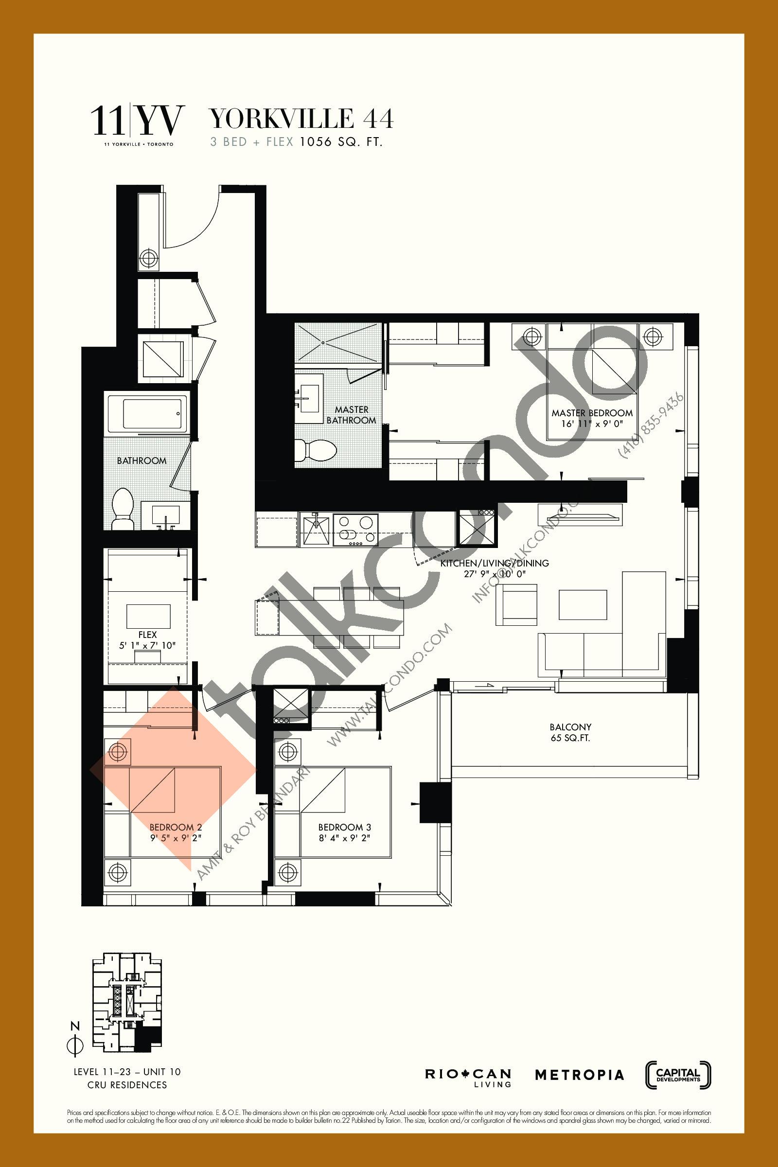 Yorkville 44 Floor Plan at 11YV Condos - 1056 sq.ft