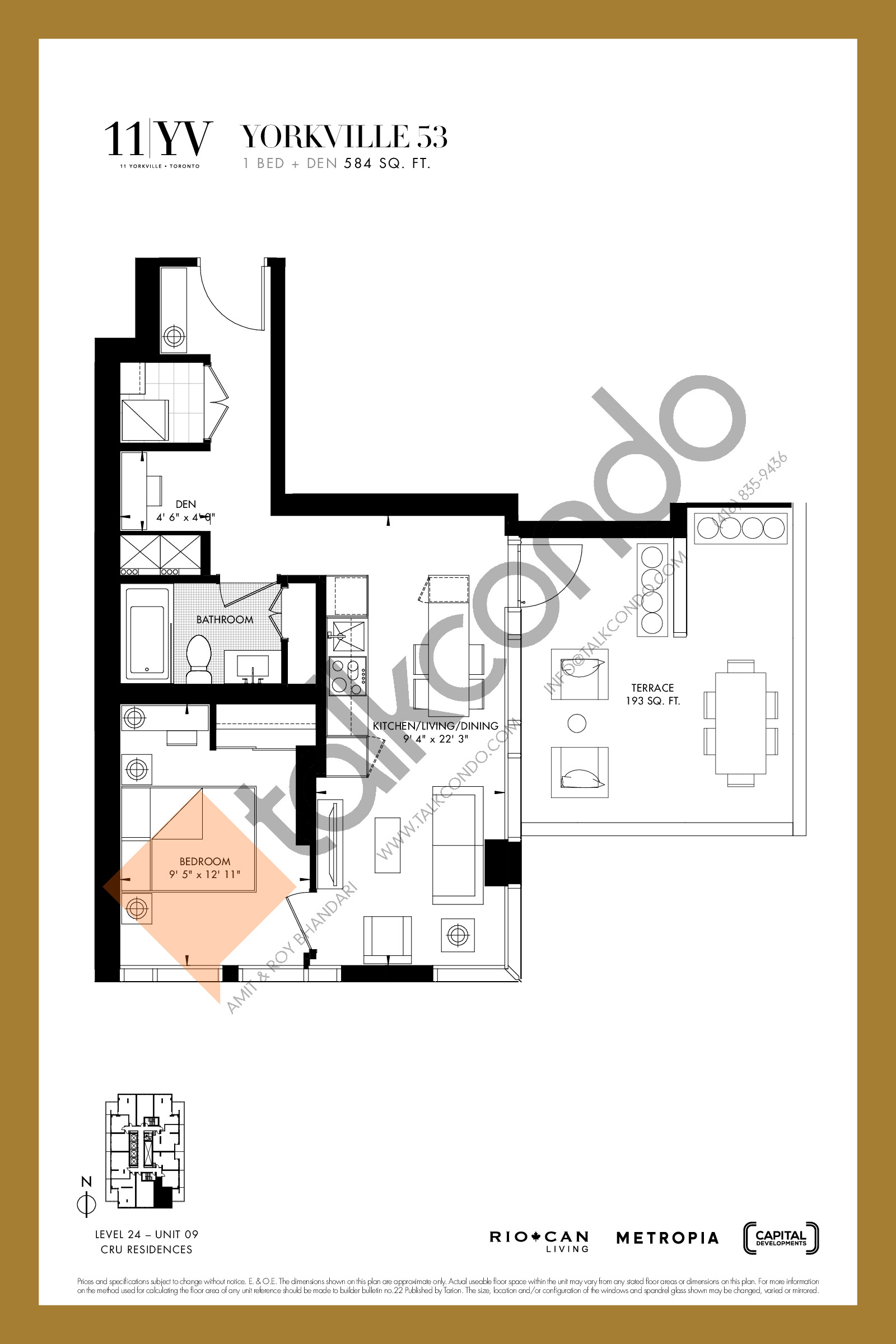 Yorkville 53 Floor Plan at 11YV Condos - 584 sq.ft