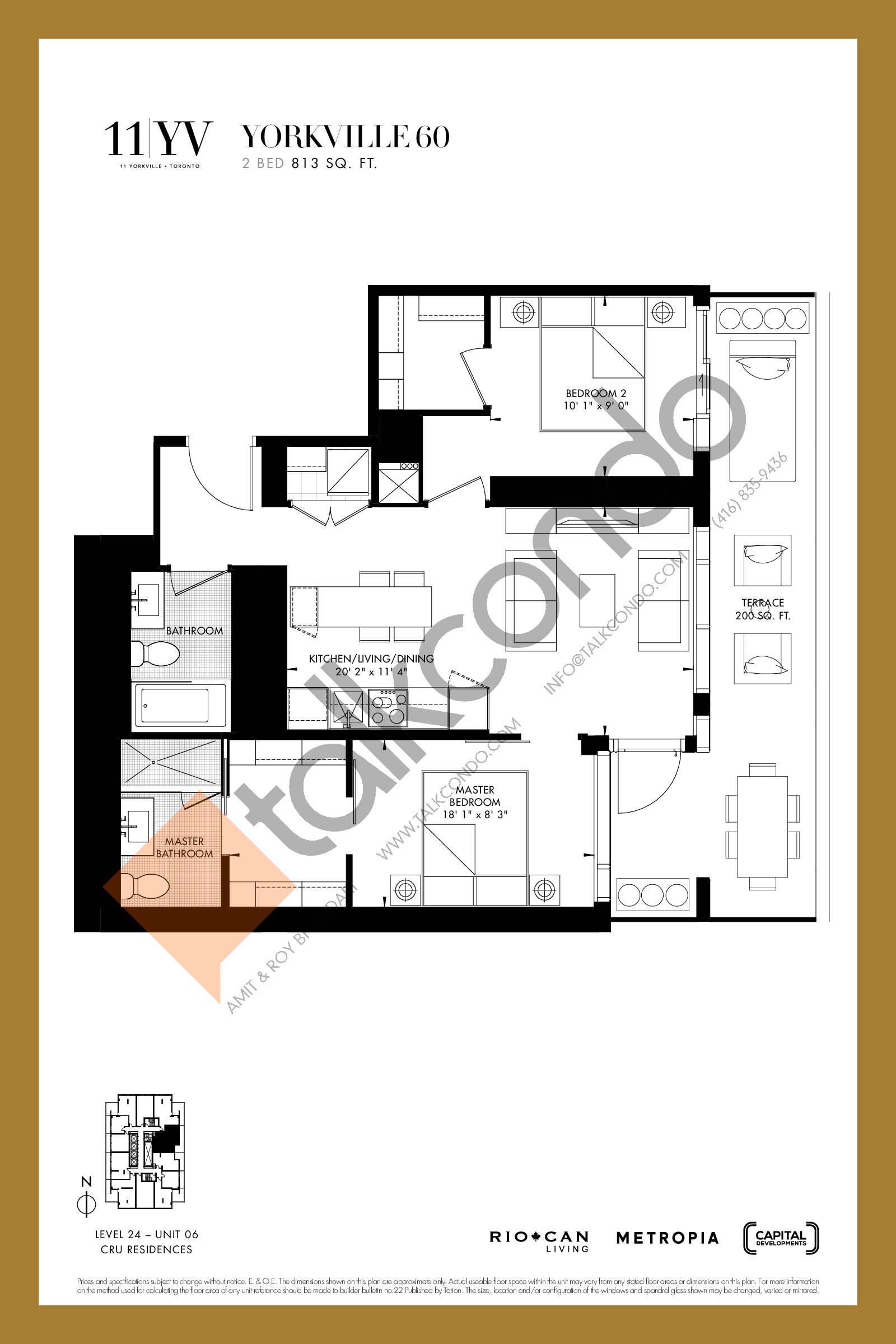 Yorkville 60 Floor Plan at 11YV Condos - 813 sq.ft