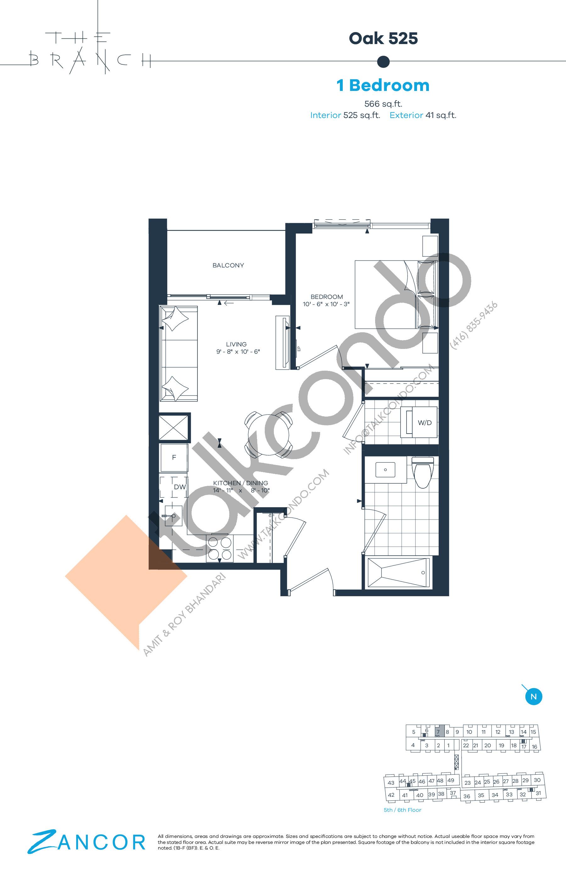 Oak 525 Floor Plan at The Branch Condos - 525 sq.ft