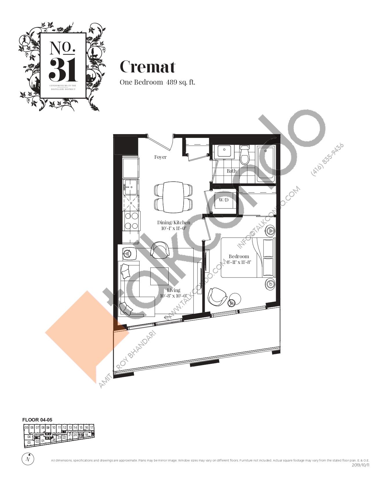 Cremat Floor Plan at No. 31 Condos - 489 sq.ft