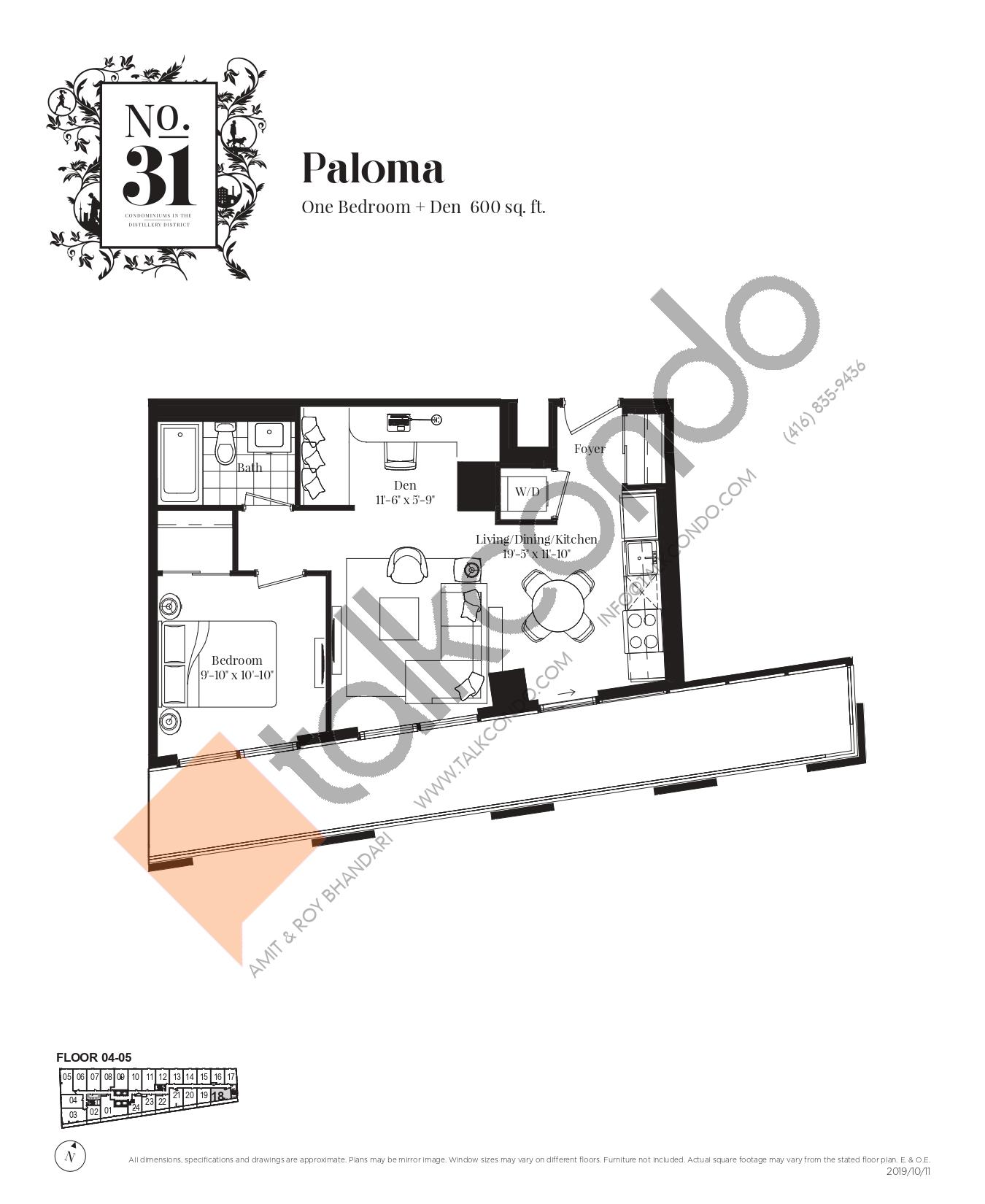 Paloma Floor Plan at No. 31 Condos - 600 sq.ft