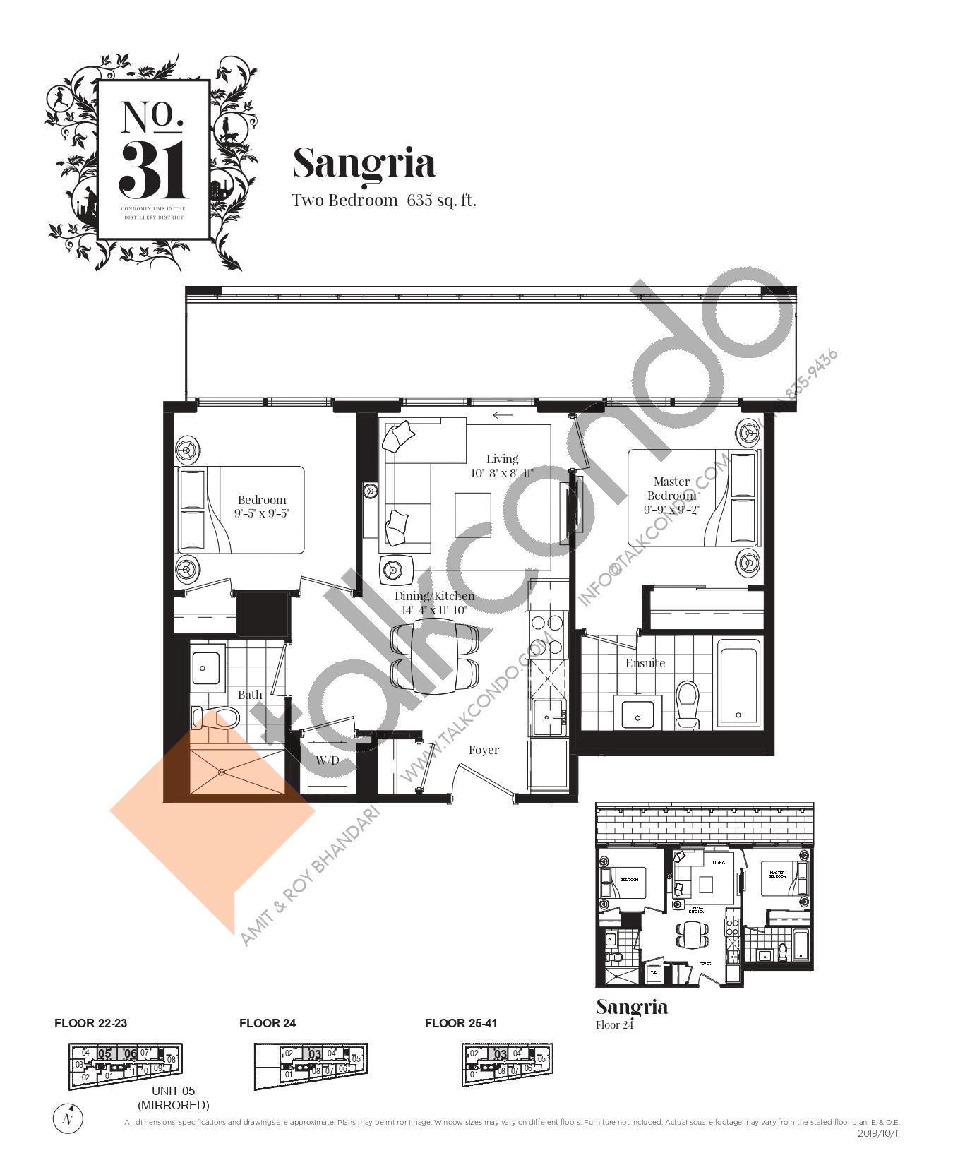 Sangria Floor Plan at No. 31 Condos - 635 sq.ft