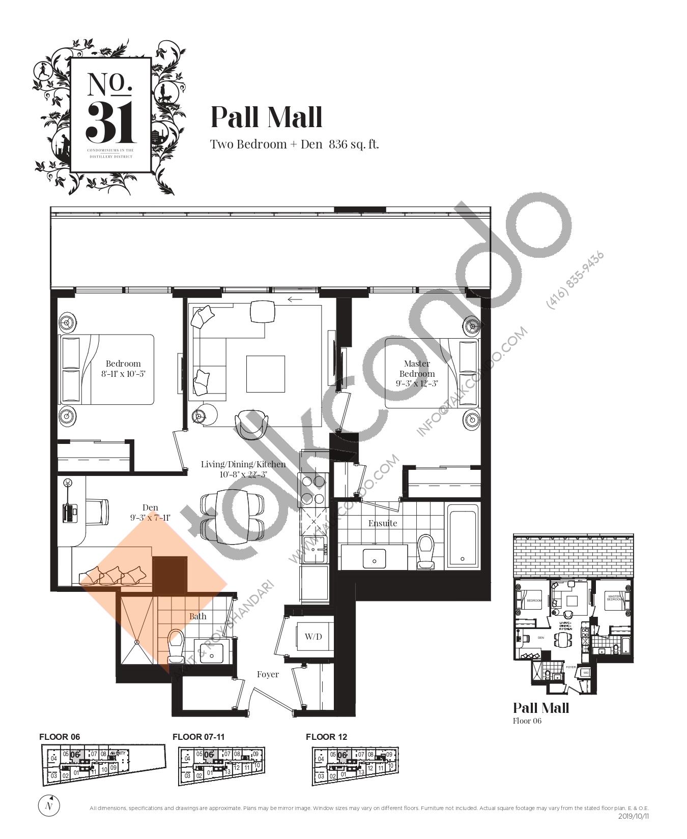 Pall Mall Floor Plan at No. 31 Condos - 836 sq.ft