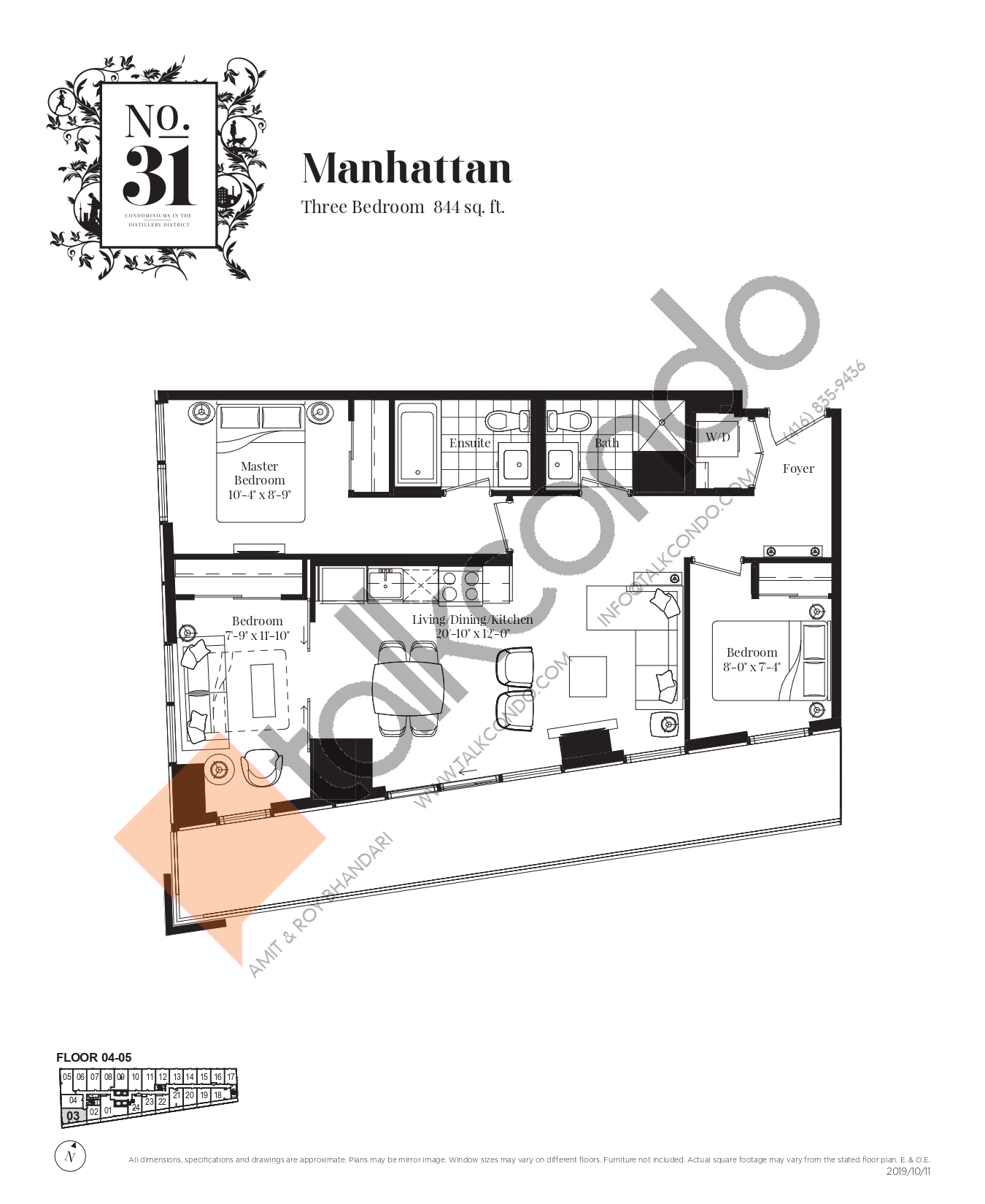 Manhattan Floor Plan at No. 31 Condos - 844 sq.ft