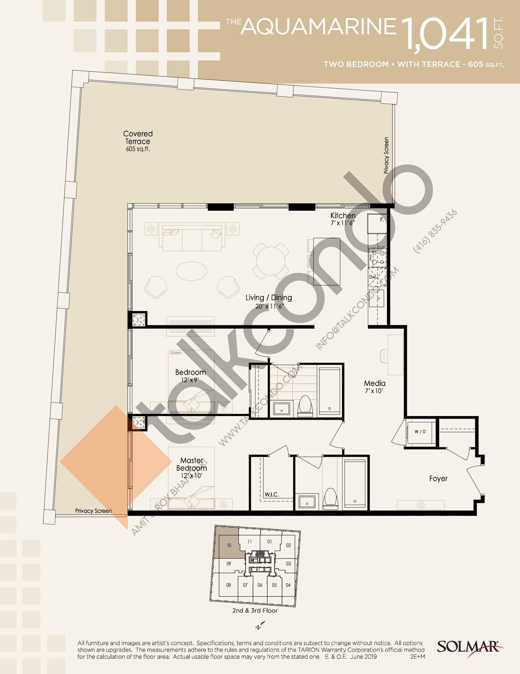 The Aquamarine Floor Plan at Edge Tower 2 Condos - 1041 sq.ft