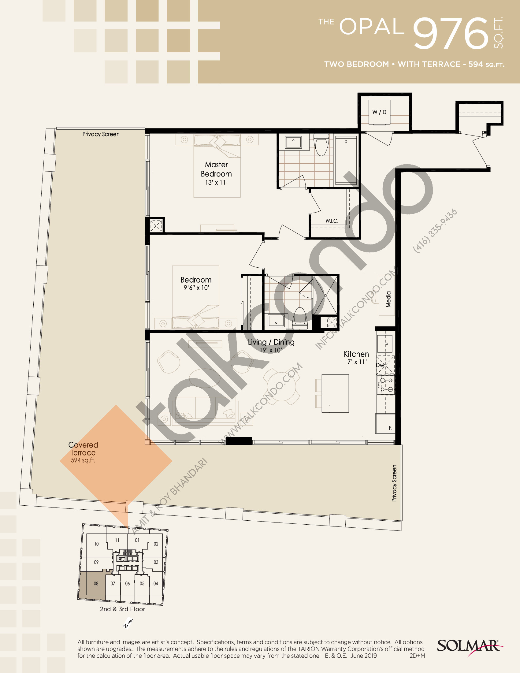The Opal Floor Plan at Edge Tower 2 Condos - 976 sq.ft