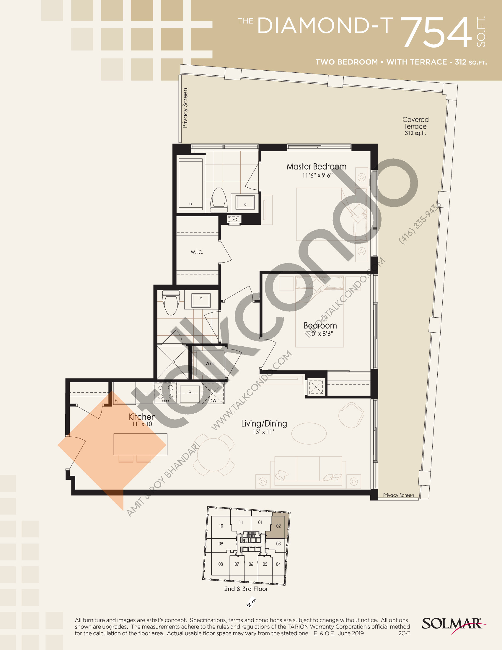 The Diamond-T Floor Plan at Edge Tower 2 Condos - 754 sq.ft
