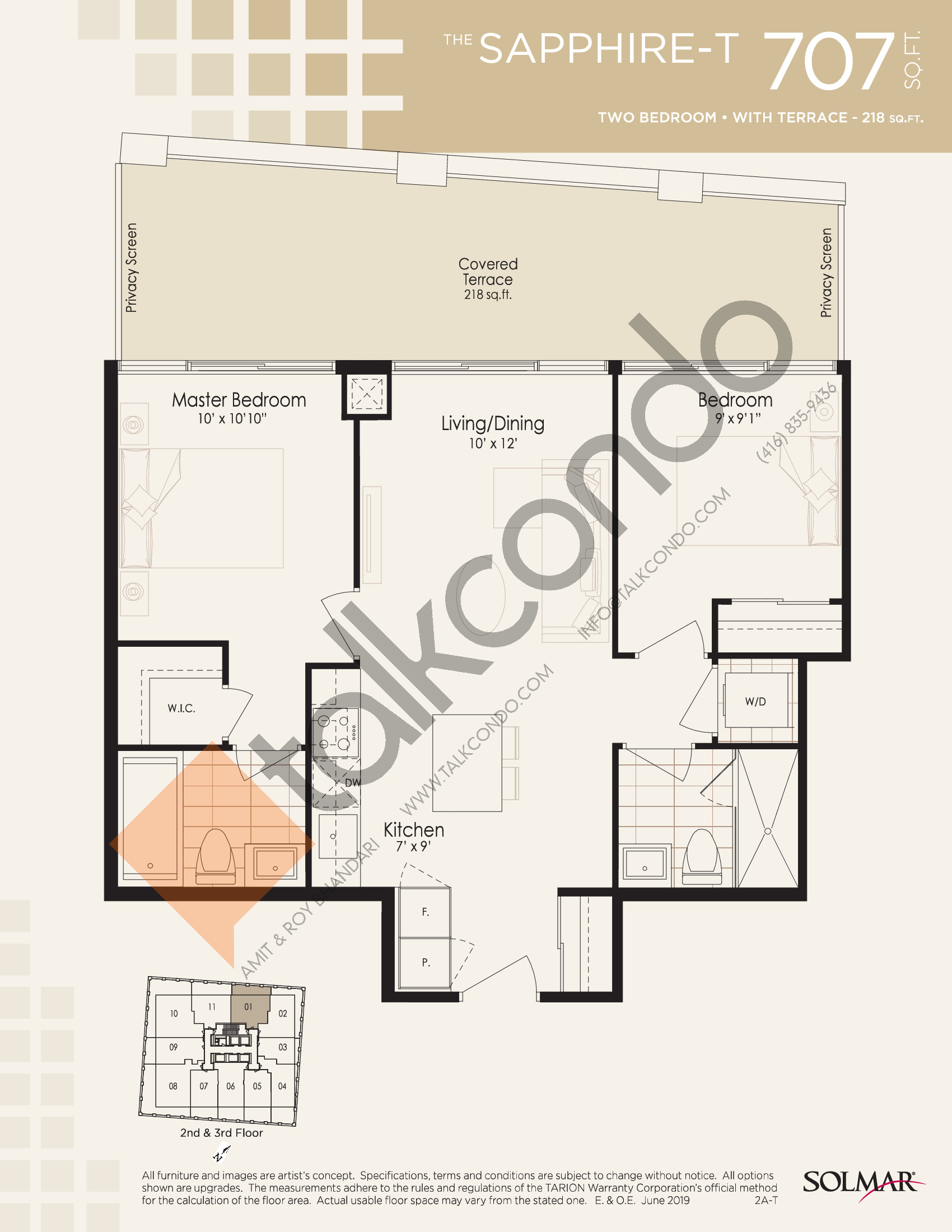 The Sapphire-T Floor Plan at Edge Tower 2 Condos - 707 sq.ft