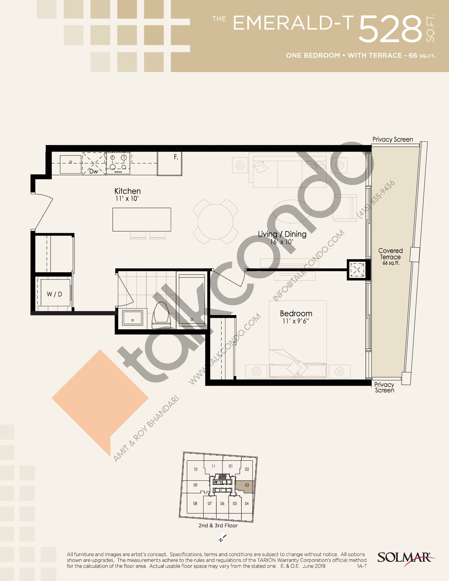 The Emerald-T Floor Plan at Edge Tower 2 Condos - 528 sq.ft