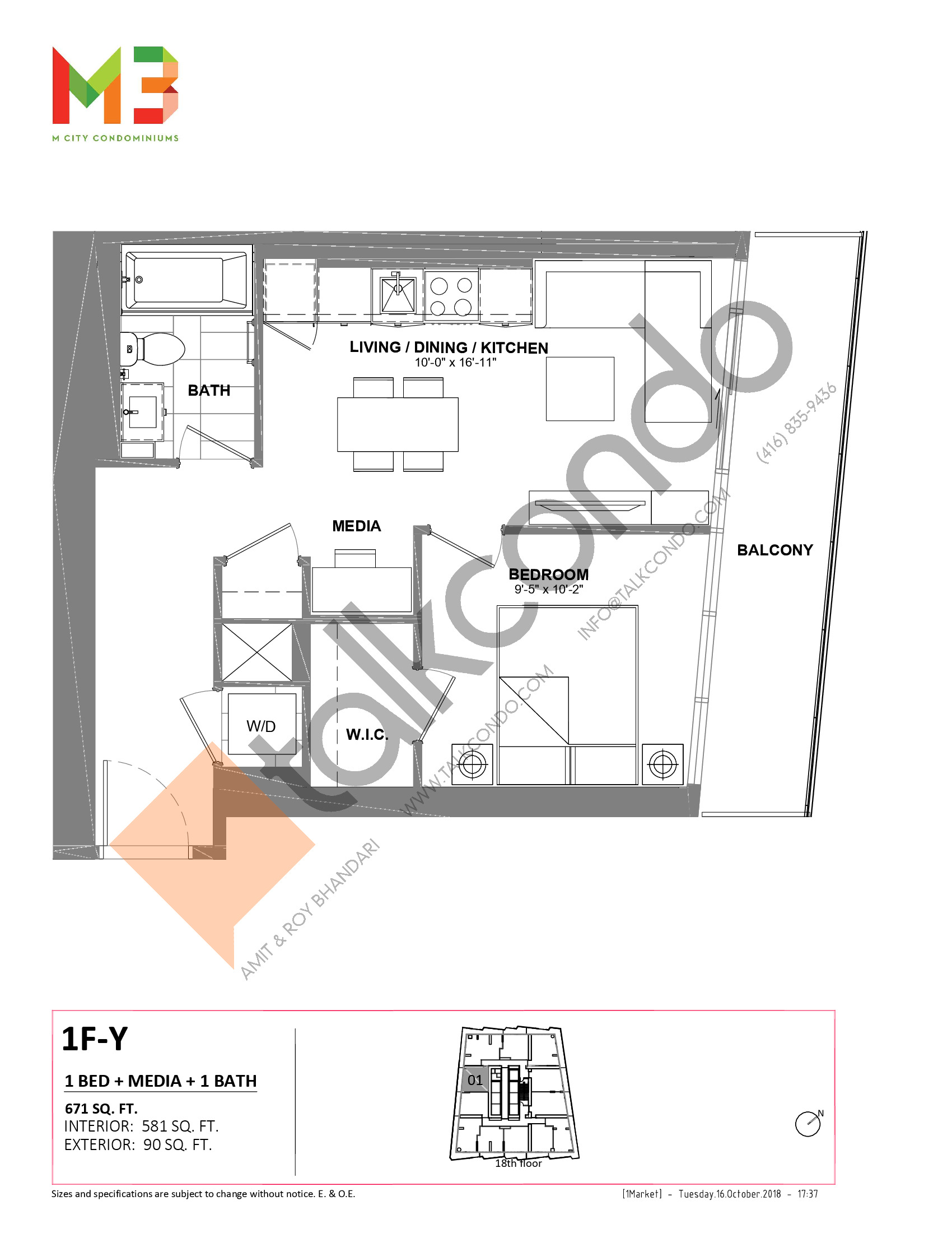 1F-Y Floor Plan at M3 Condos - 581 sq.ft