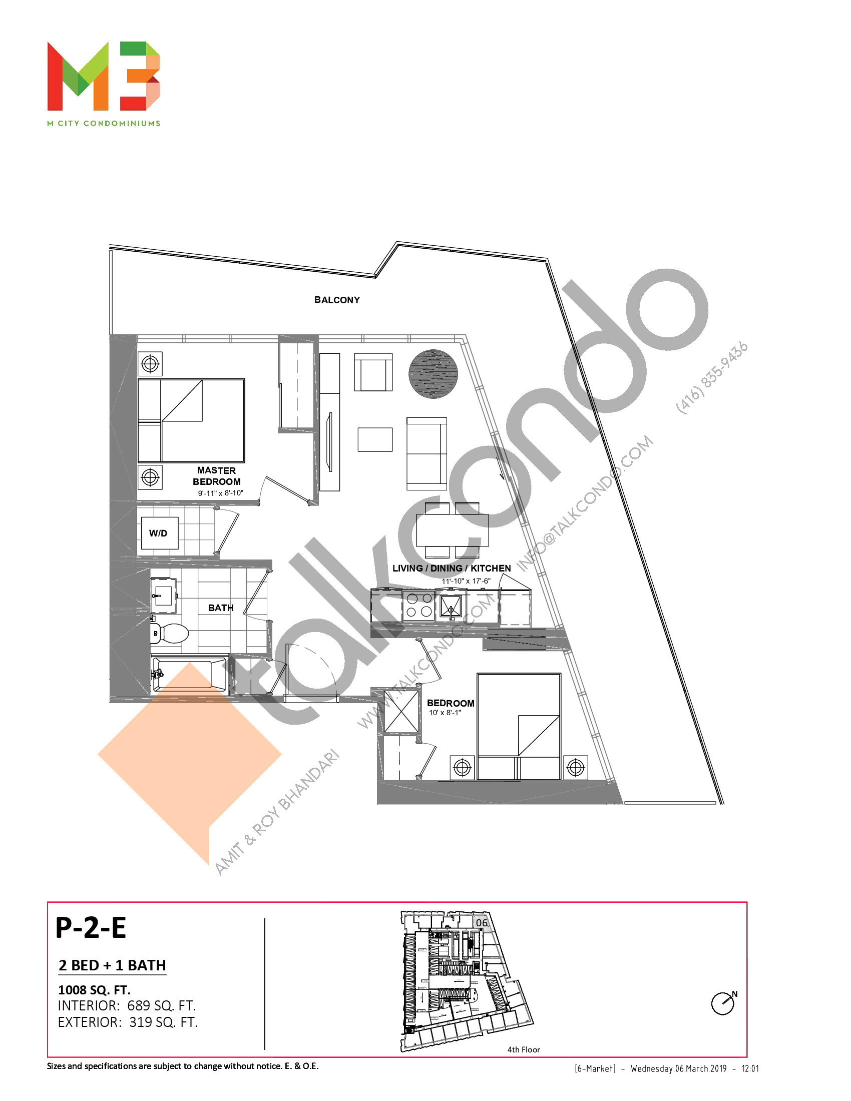 P-2-E Floor Plan at M3 Condos - 689 sq.ft