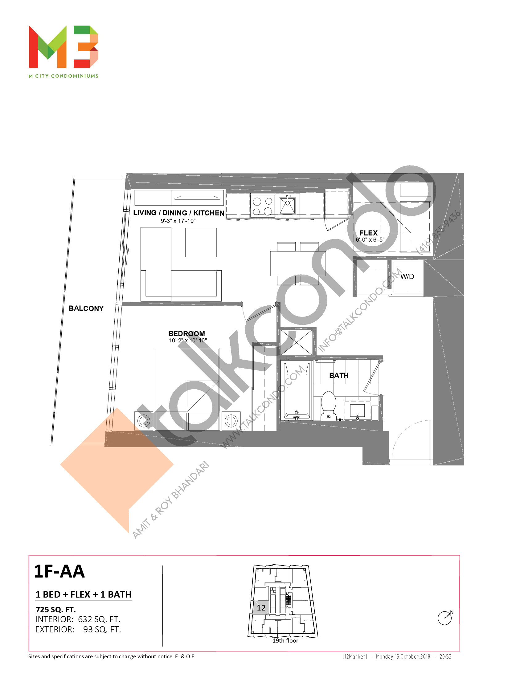 1F-AA Floor Plan at M3 Condos - 632 sq.ft