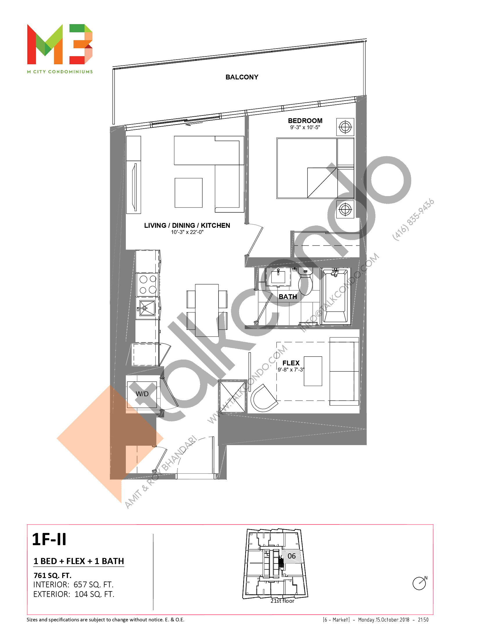 1F-II Floor Plan at M3 Condos - 657 sq.ft
