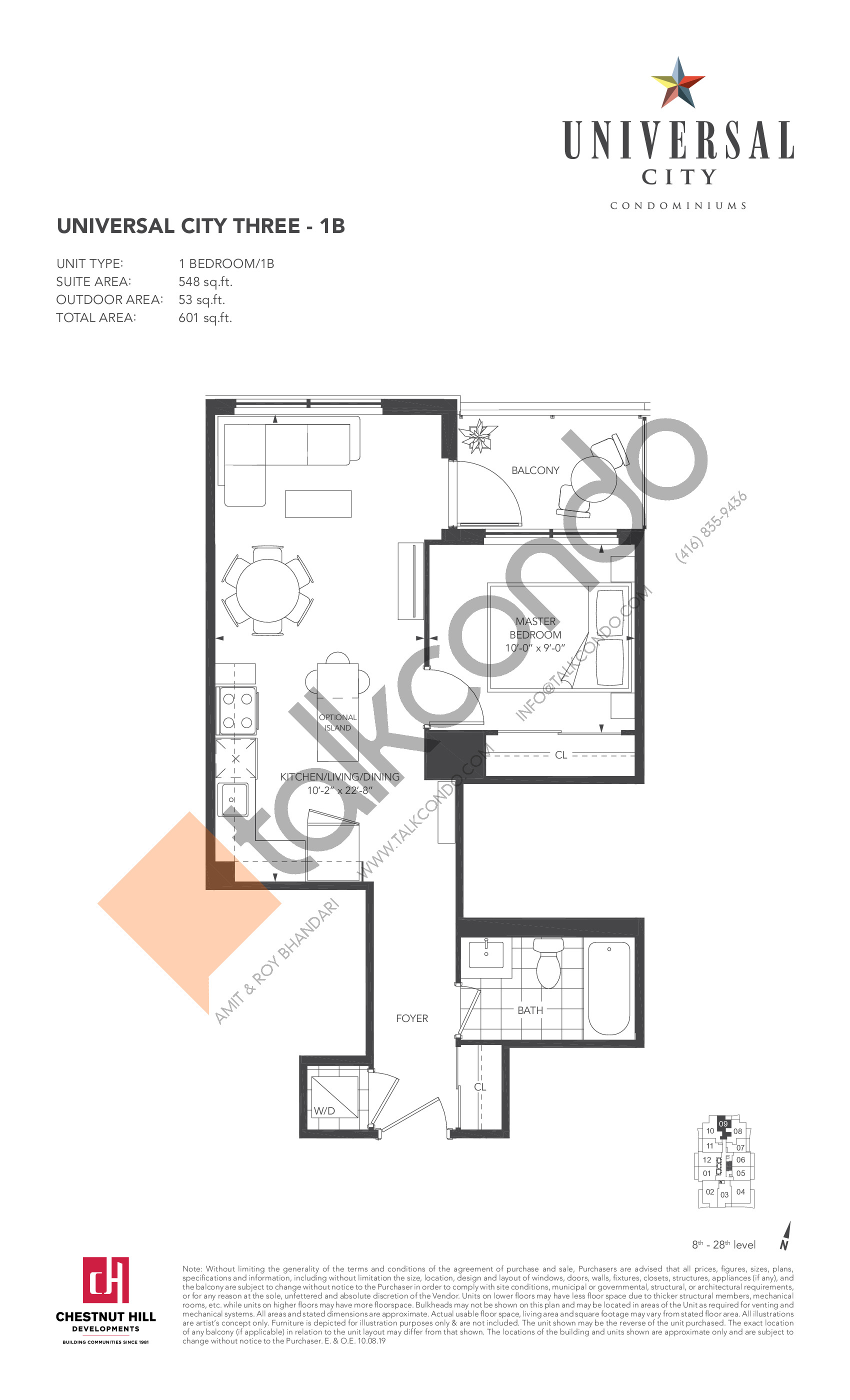 1B Floor Plan at Universal City Condos - Phase 3 - 548 sq.ft