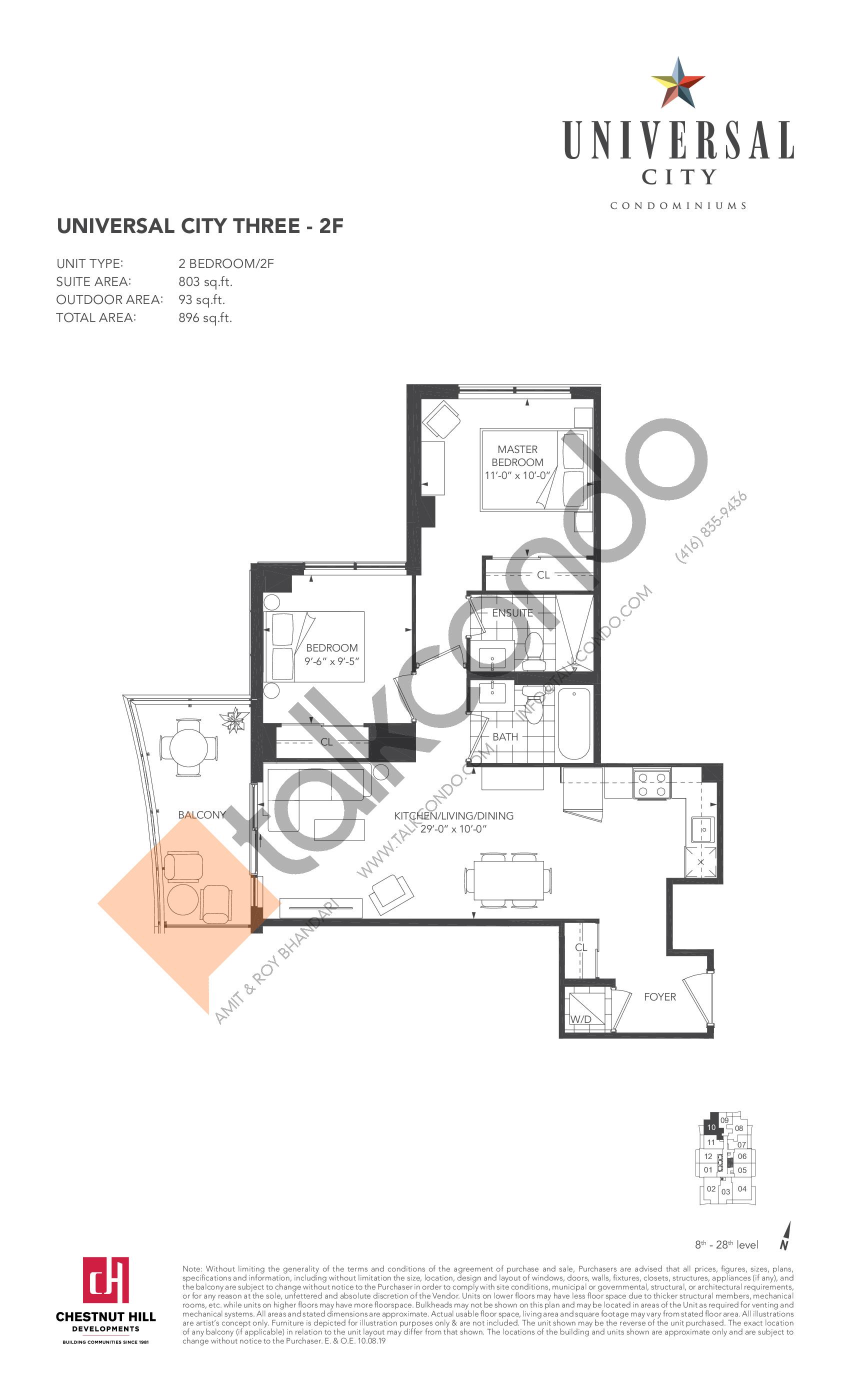 2F Floor Plan at Universal City Condos - Phase 3 - 803 sq.ft