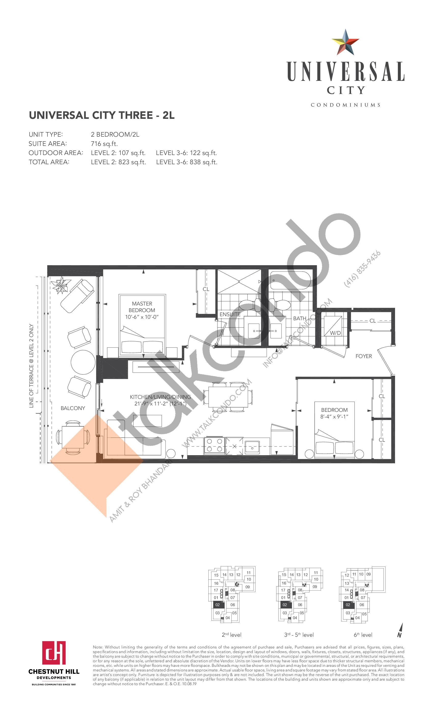 2L Floor Plan at Universal City Condos - Phase 3 - 716 sq.ft