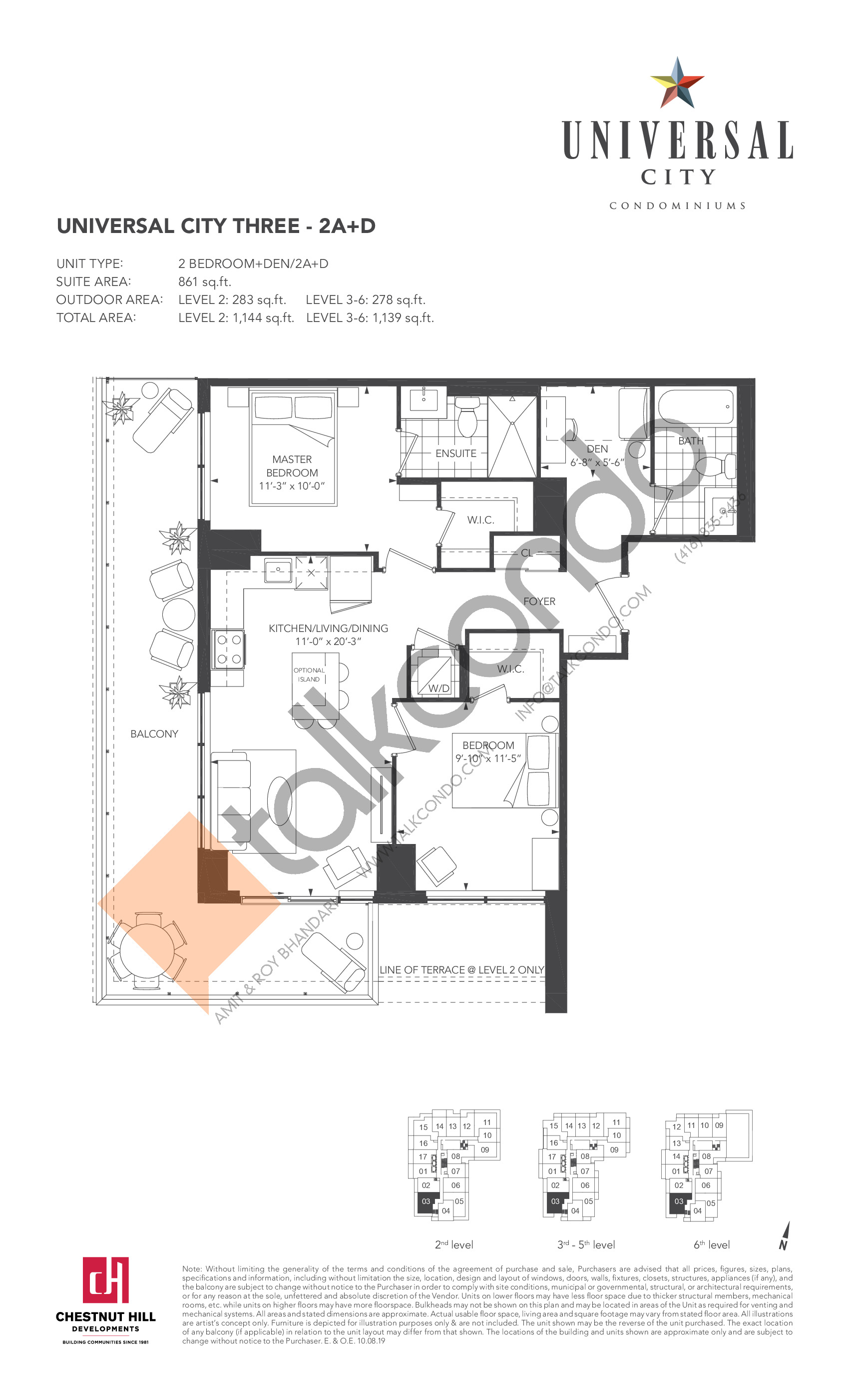 2A+D Floor Plan at Universal City Condos - Phase 3 - 861 sq.ft