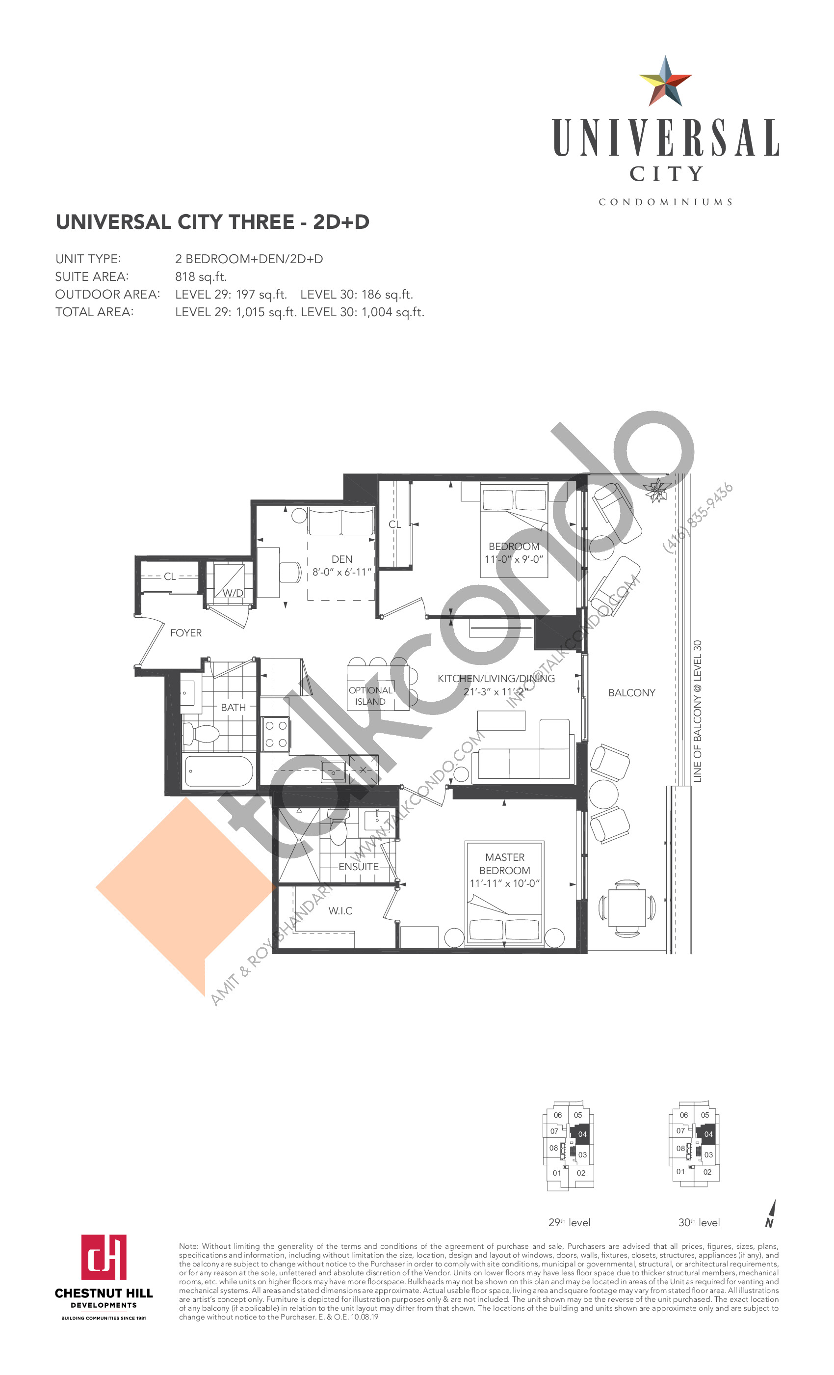 2D+D Floor Plan at Universal City Condos - Phase 3 - 818 sq.ft