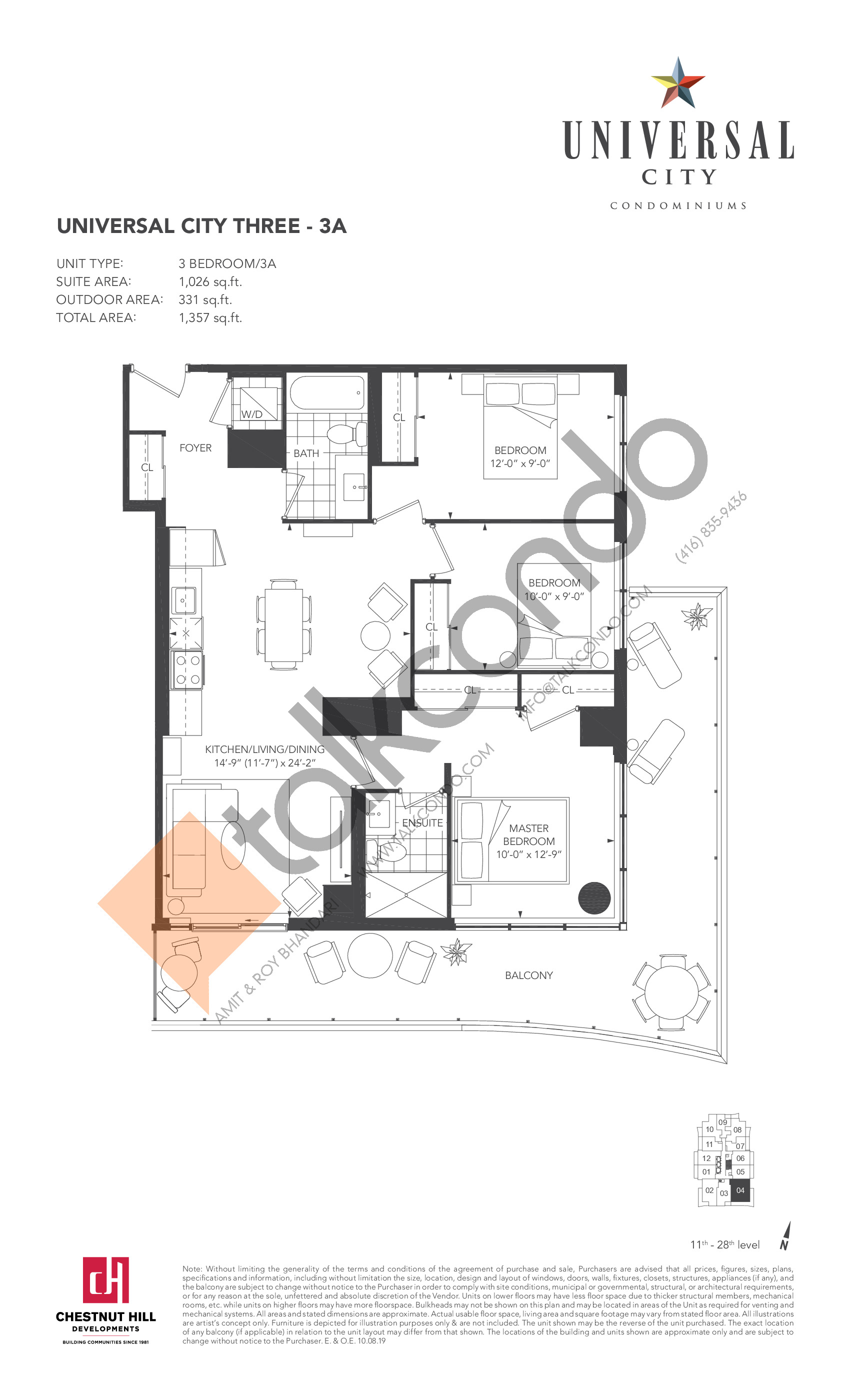 3A Floor Plan at Universal City Condos - Phase 3 - 1026 sq.ft