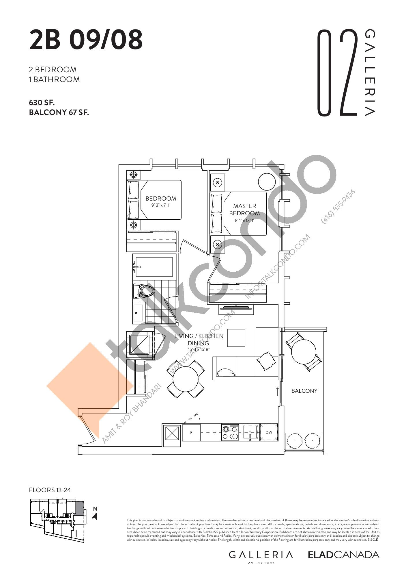 2B 09/08 Floor Plan at Galleria 02 Condos - 630 sq.ft
