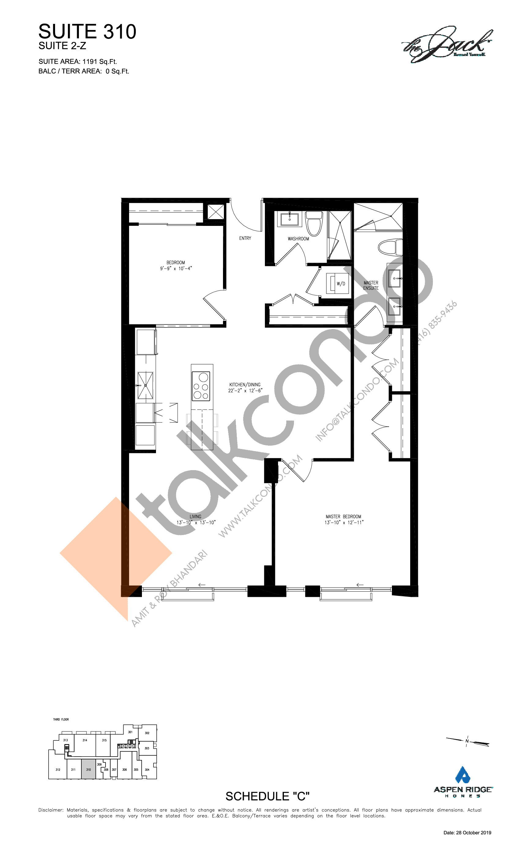Suite 310 Floor Plan at The Jack Condos - 1191 sq.ft