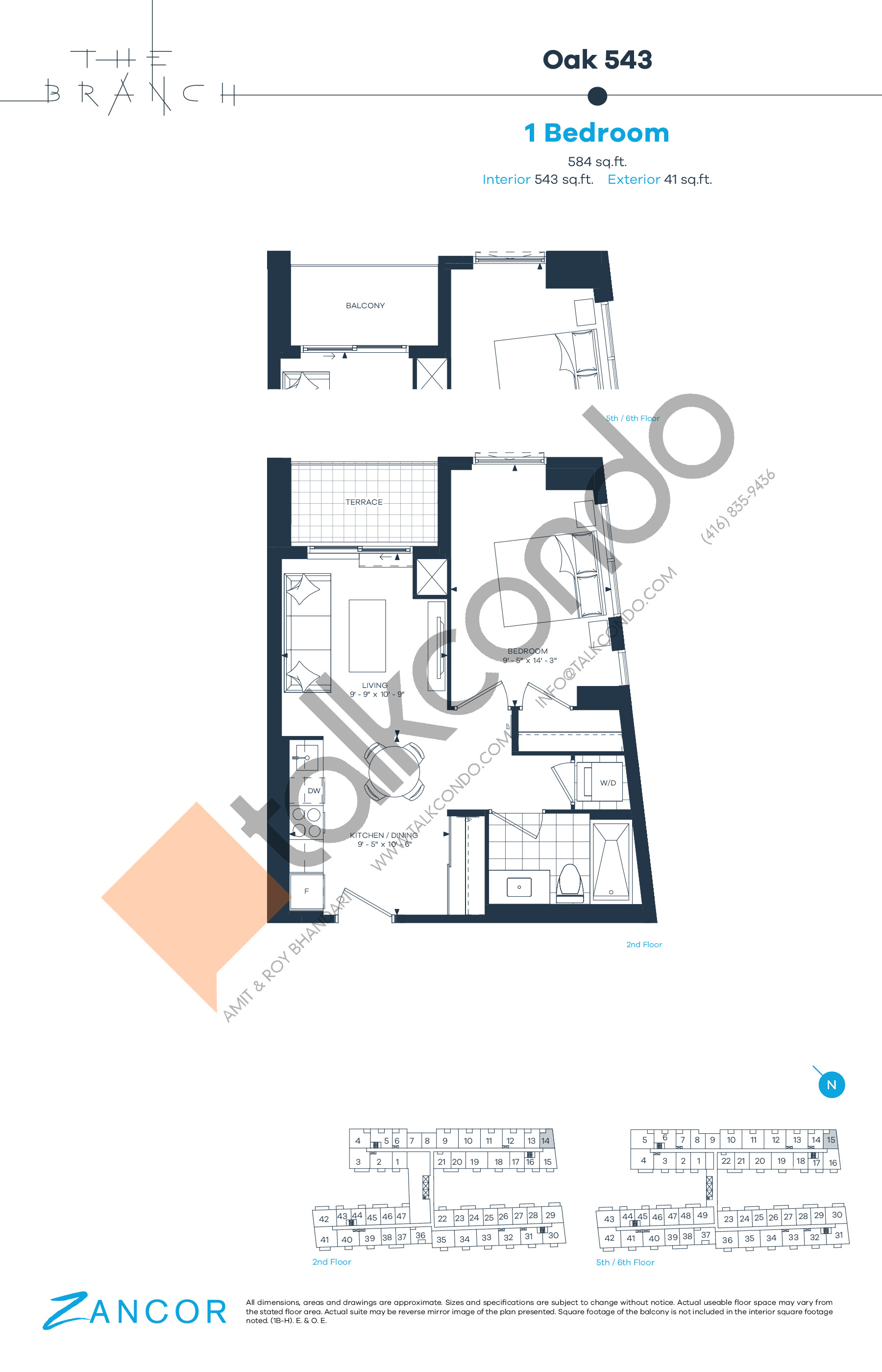Oak 543 Floor Plan at The Branch Condos - 543 sq.ft