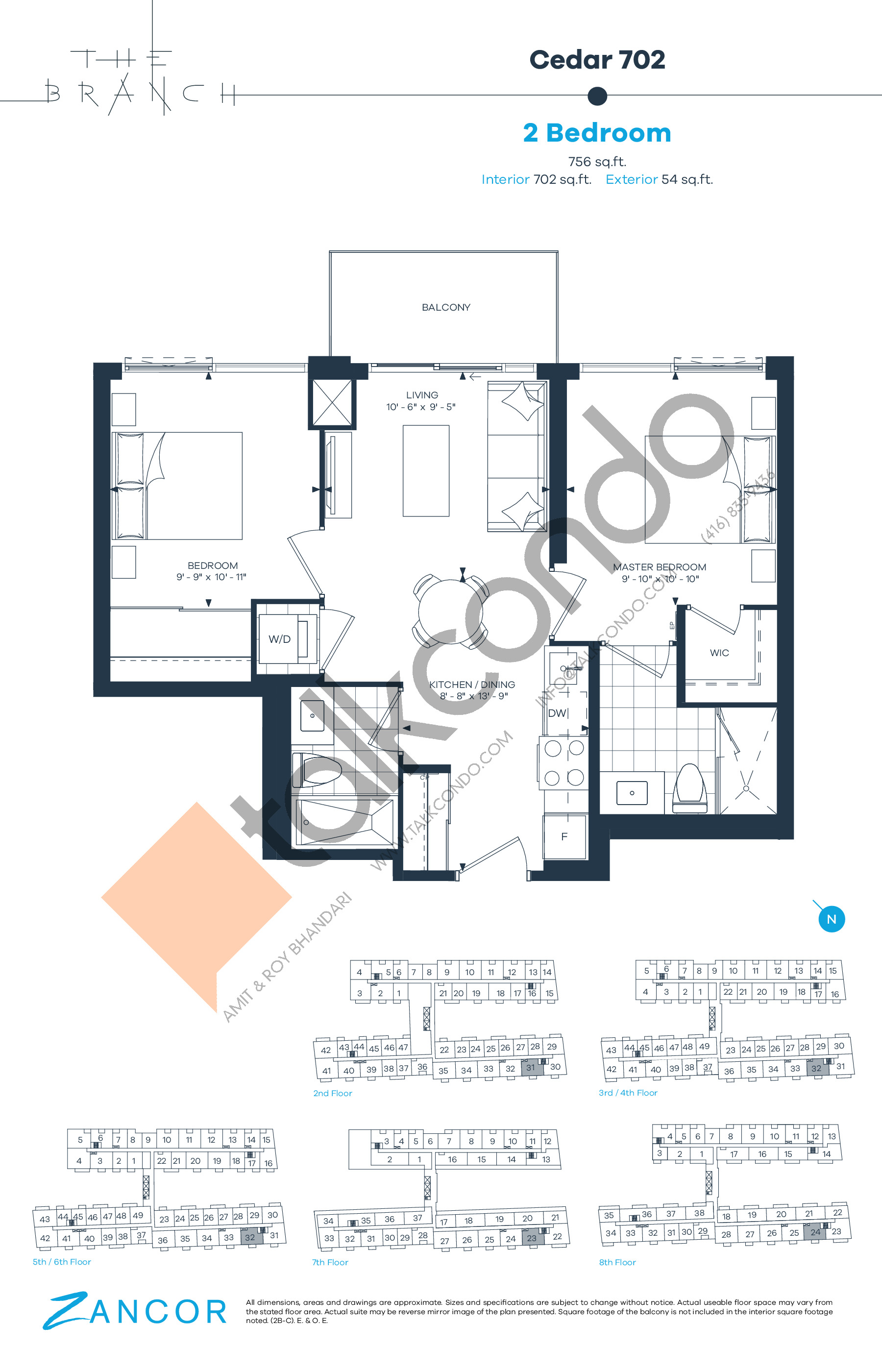 Cedar 702 Floor Plan at The Branch Condos - 702 sq.ft