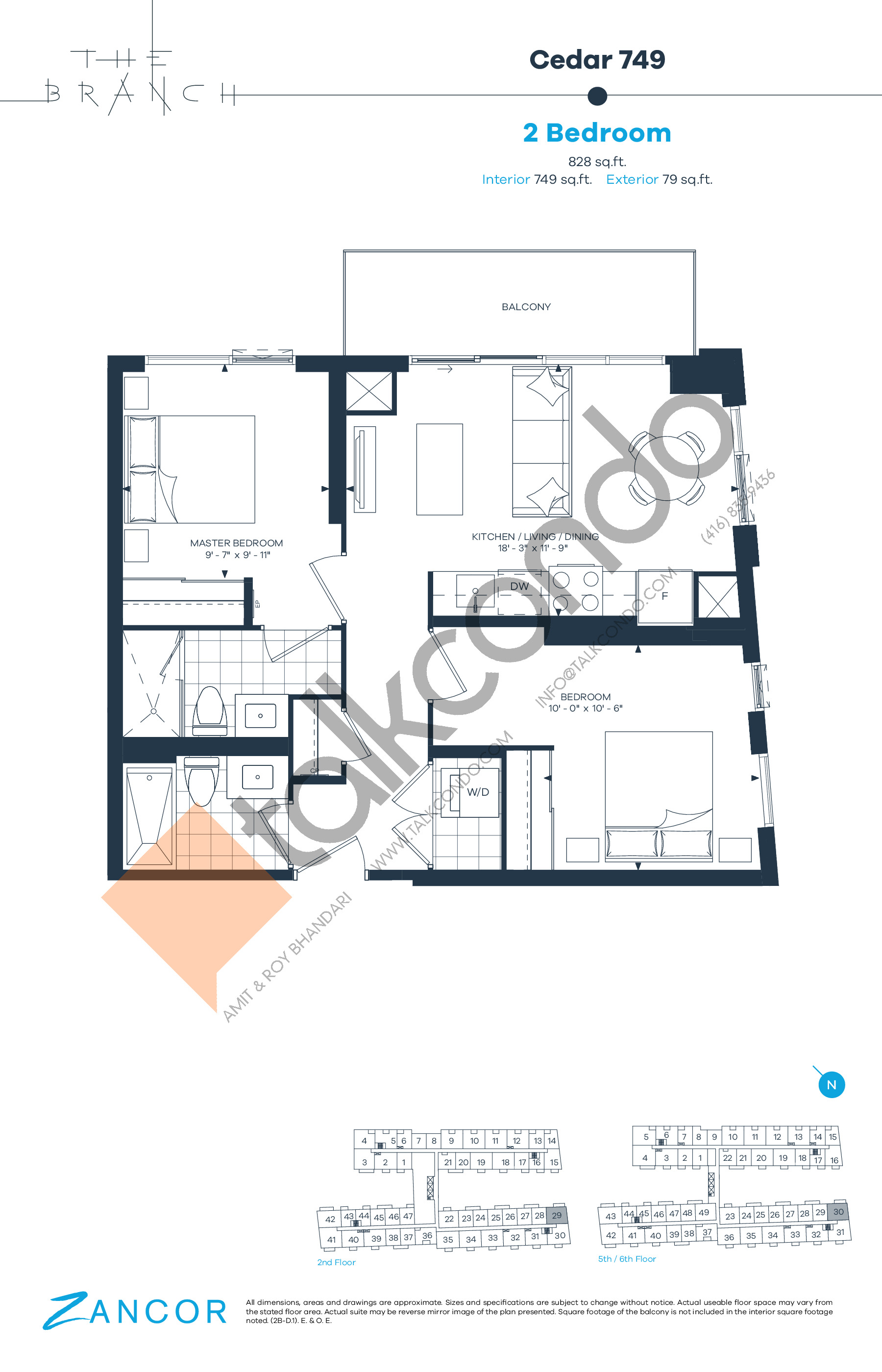 Cedar 749 Floor Plan at The Branch Condos - 749 sq.ft