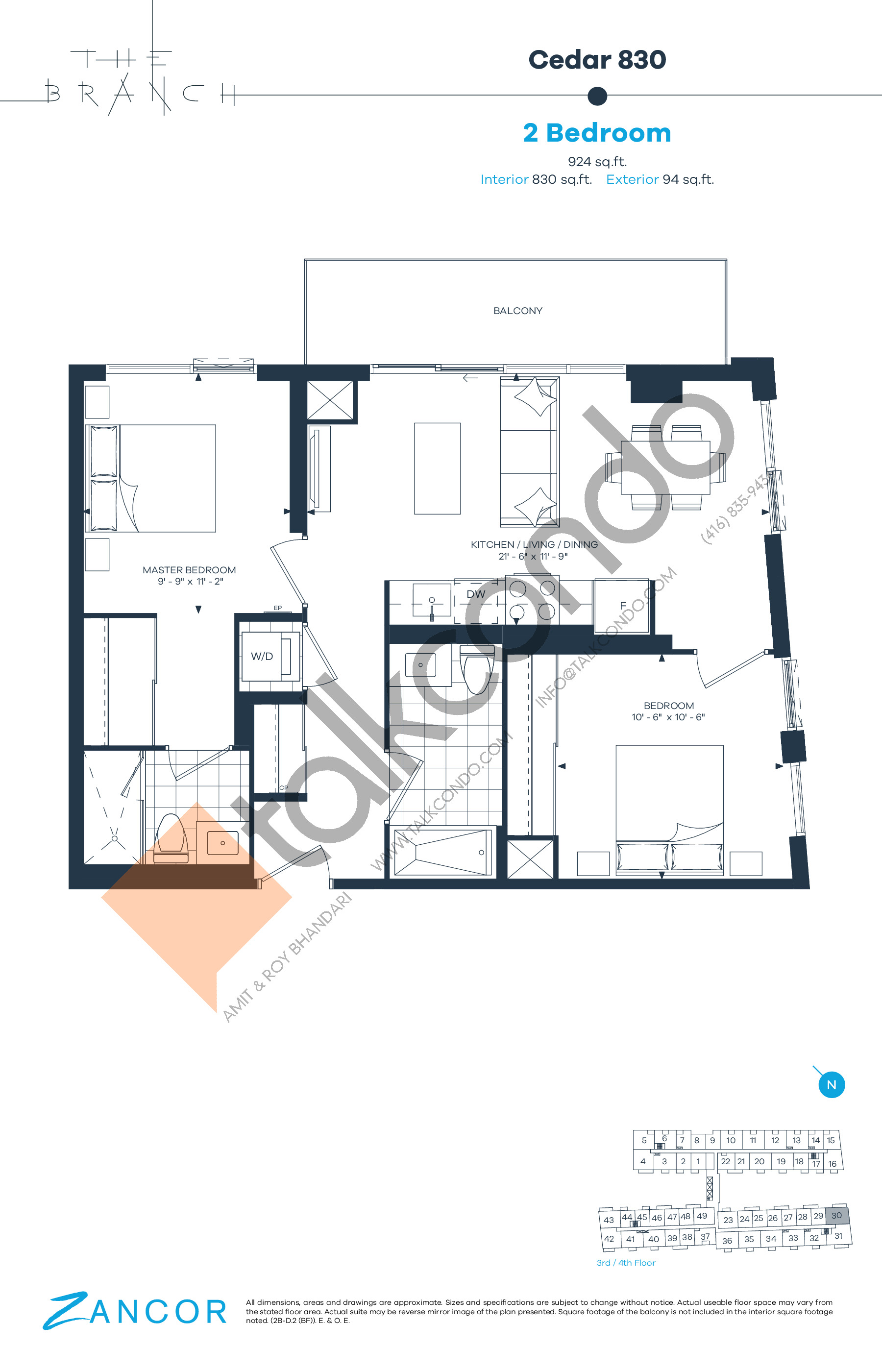 Cedar 830 Floor Plan at The Branch Condos - 830 sq.ft
