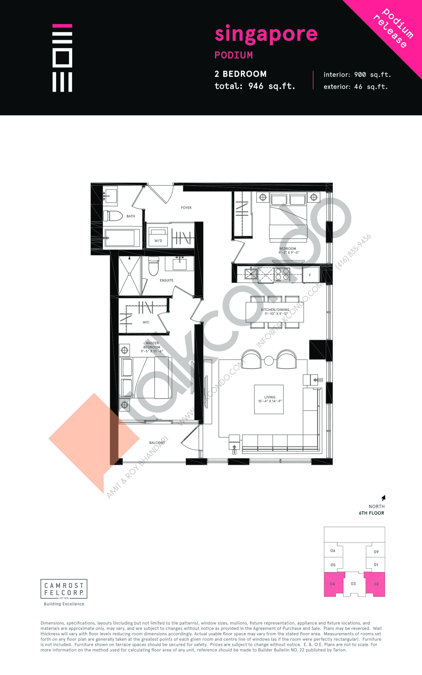 Singapore - Podium Floor Plan at Exchange District Condos - 900 sq.ft