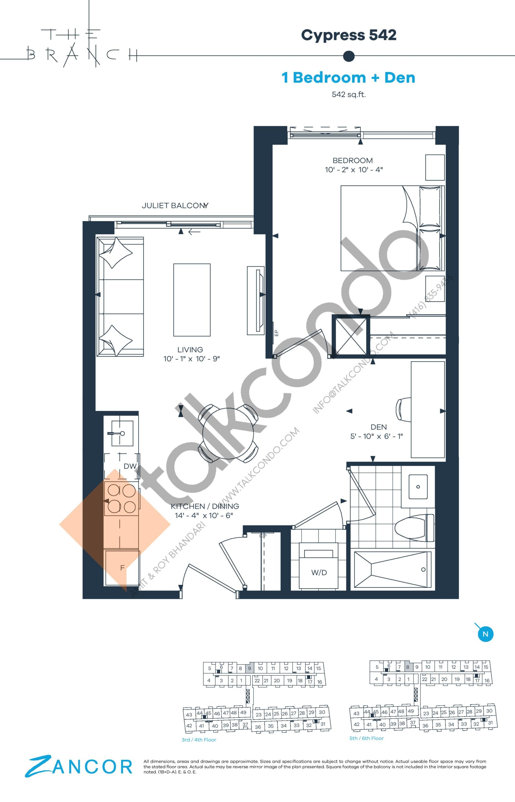 Cypress 542 Floor Plan at The Branch Condos - 542 sq.ft