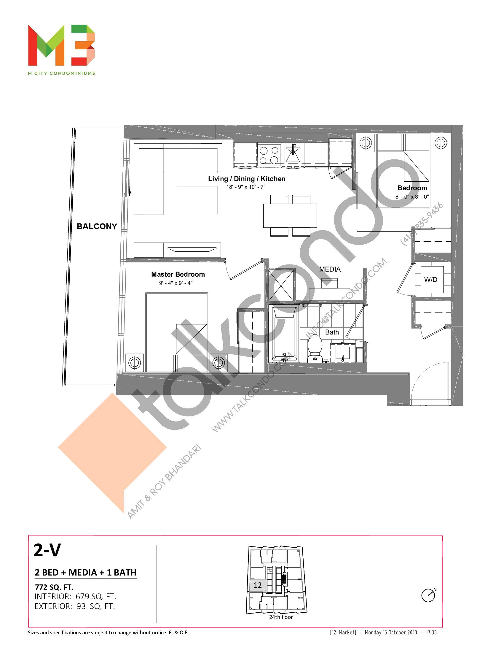 2-V Floor Plan at M3 Condos - 679 sq.ft