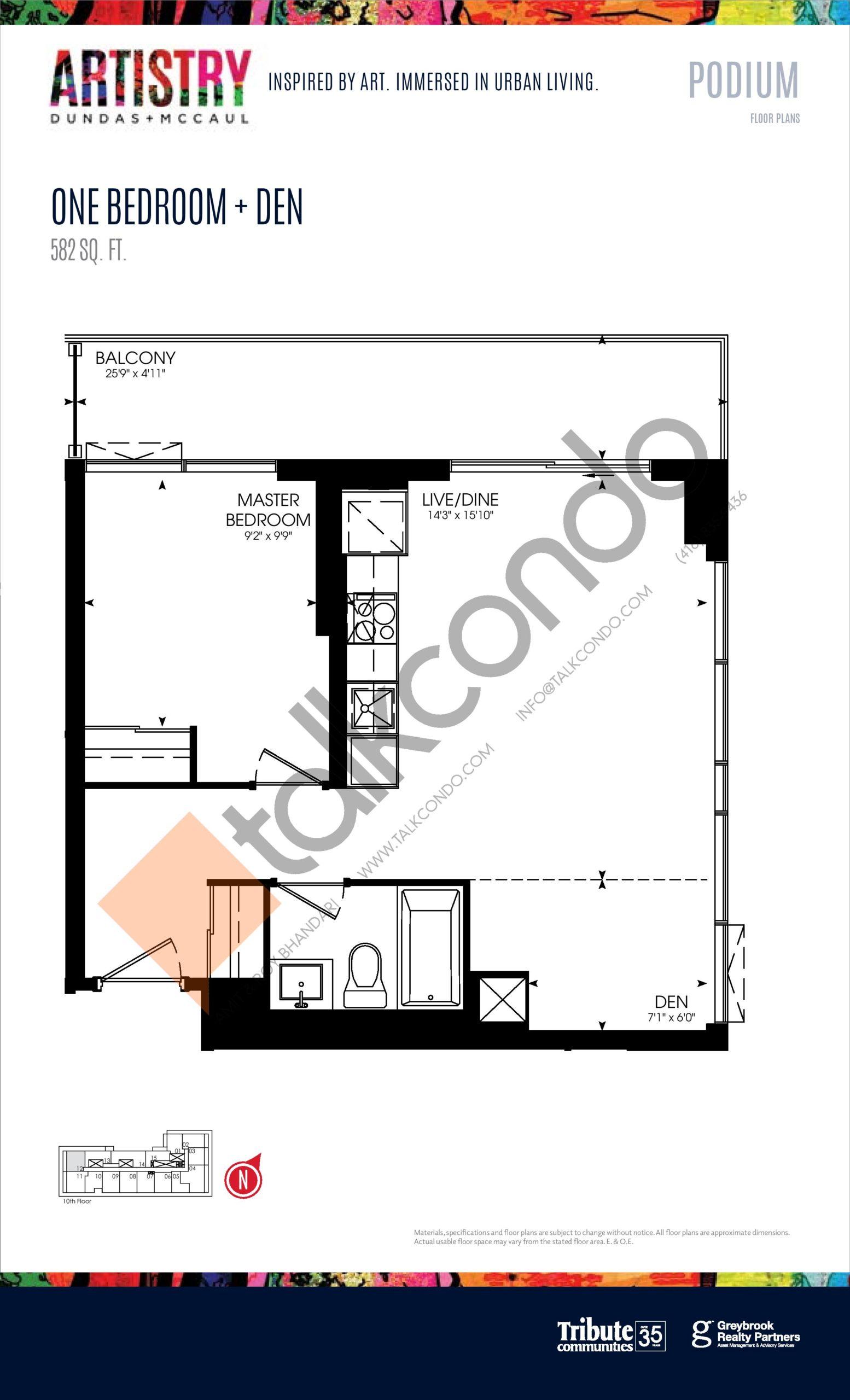 582 sq. ft. - Podium Floor Plan at Artistry Condos - 582 sq.ft